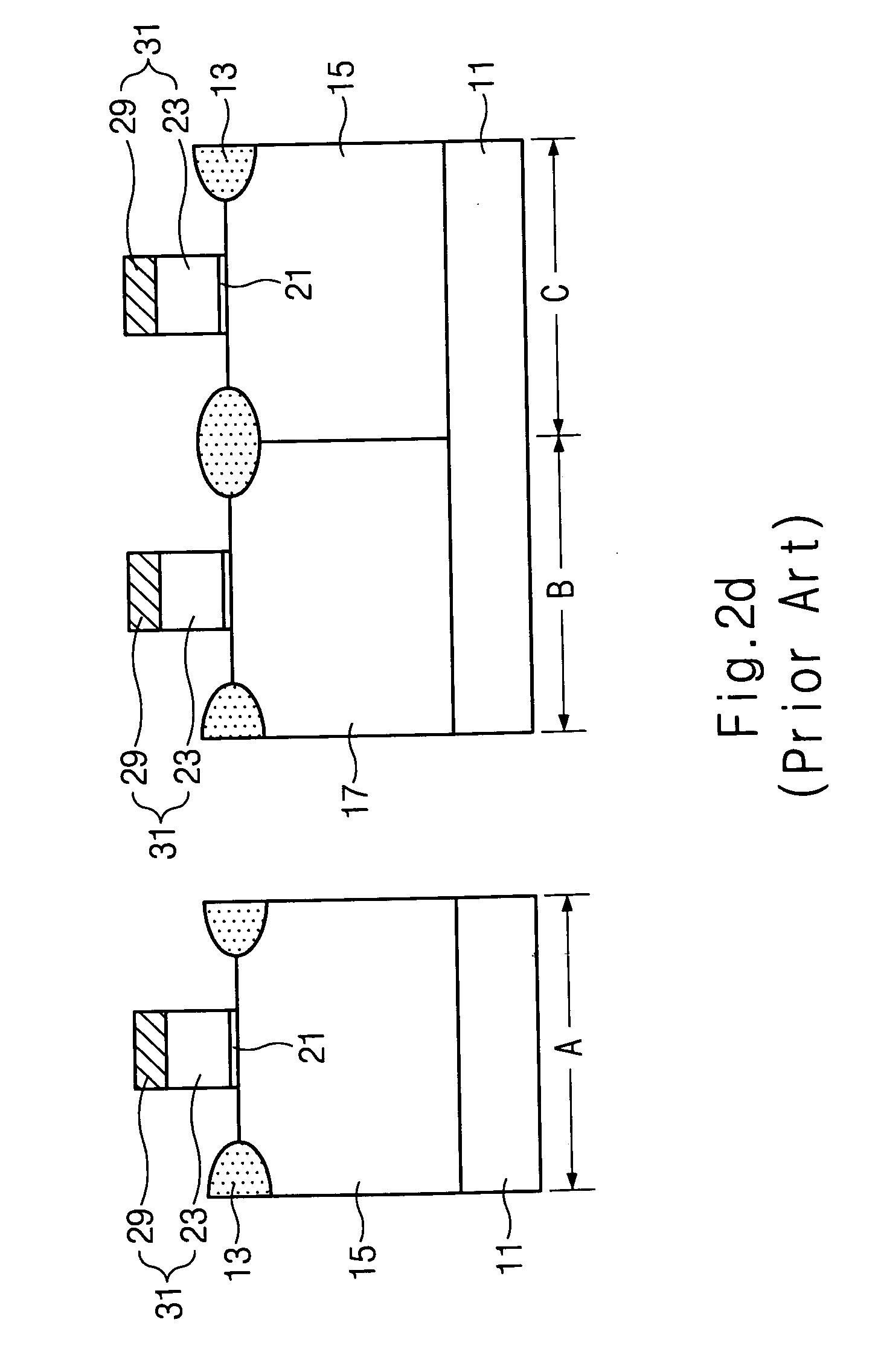电路 电路图 电子 工程图 平面图 原理图 1459_2272 竖版 竖屏