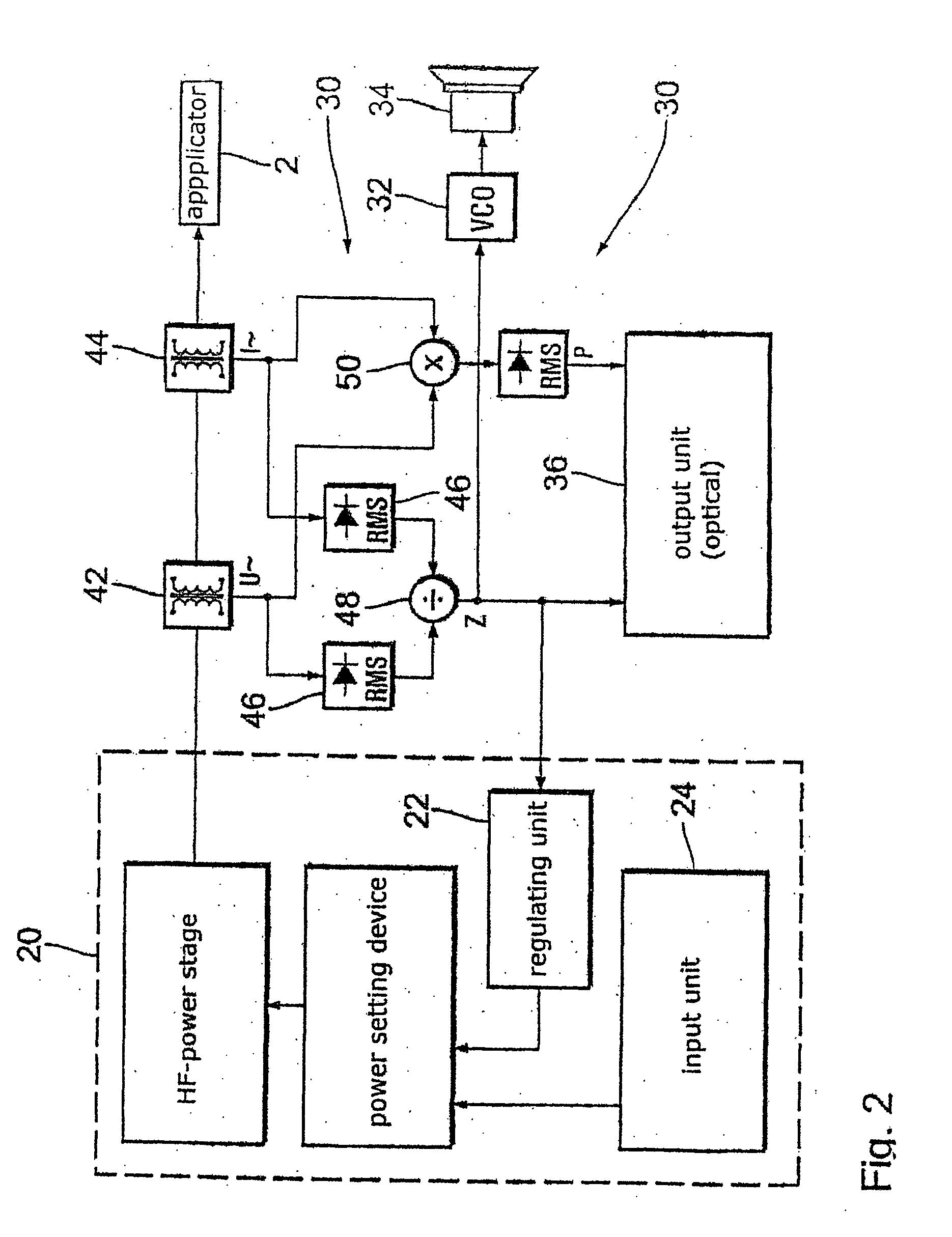 patent us20040078038