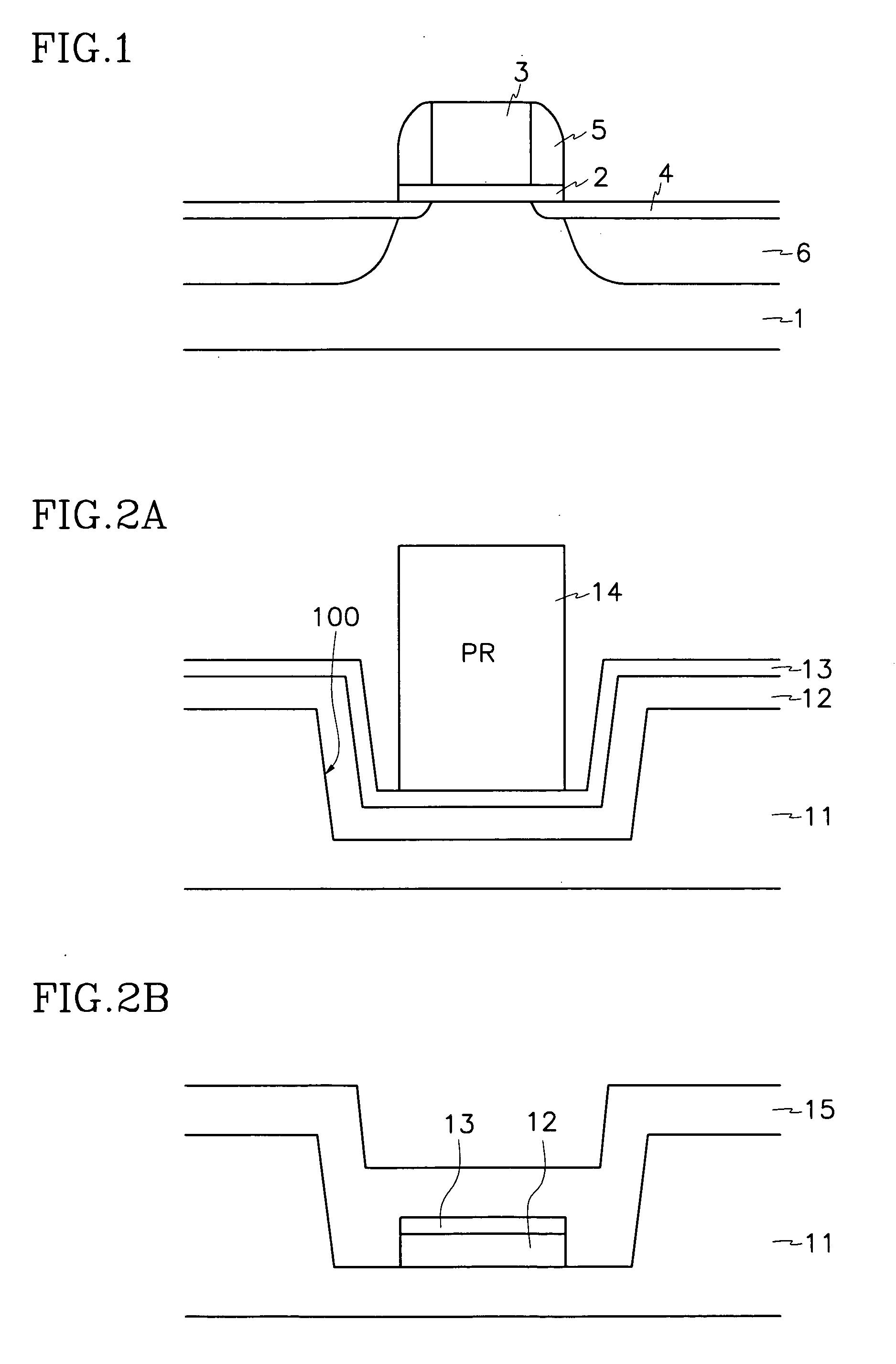 电路 电路图 电子 户型 户型图 平面图 原理图 1875_2851 竖版 竖屏