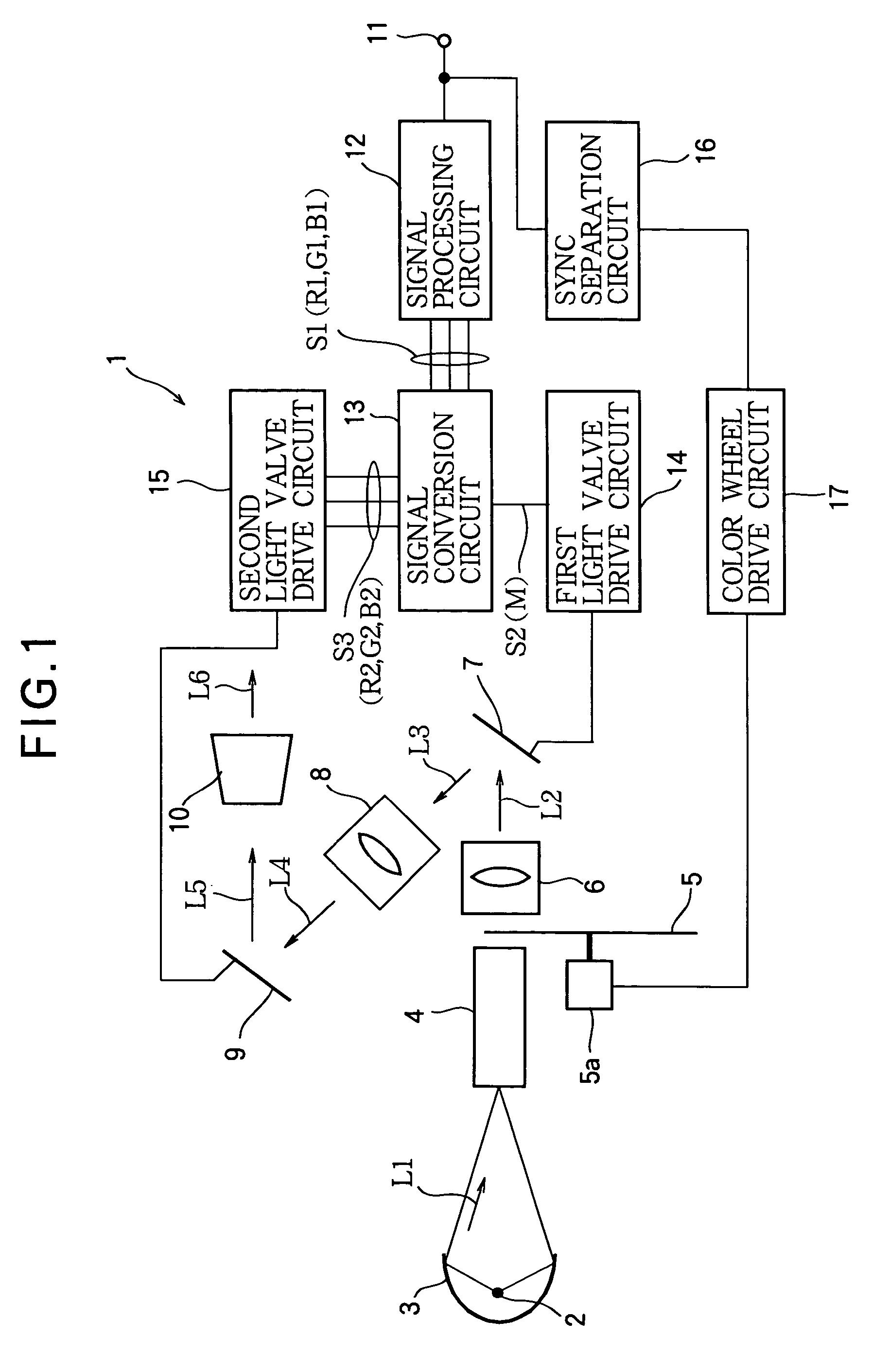 电路 电路图 电子 户型 户型图 平面图 原理图 1794_2823 竖版 竖屏