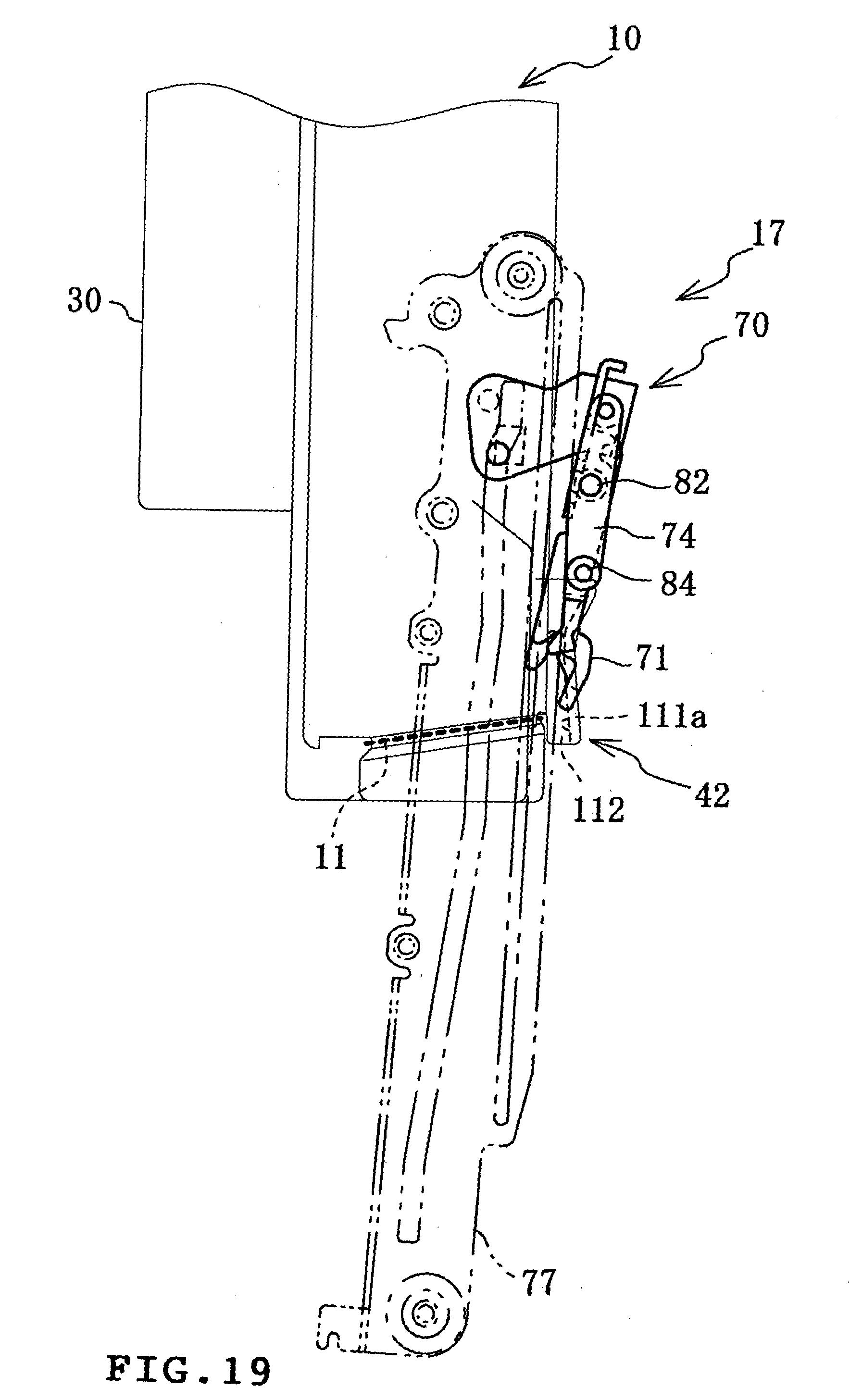 电路 电路图 电子 原理图 1768_2913 竖版 竖屏