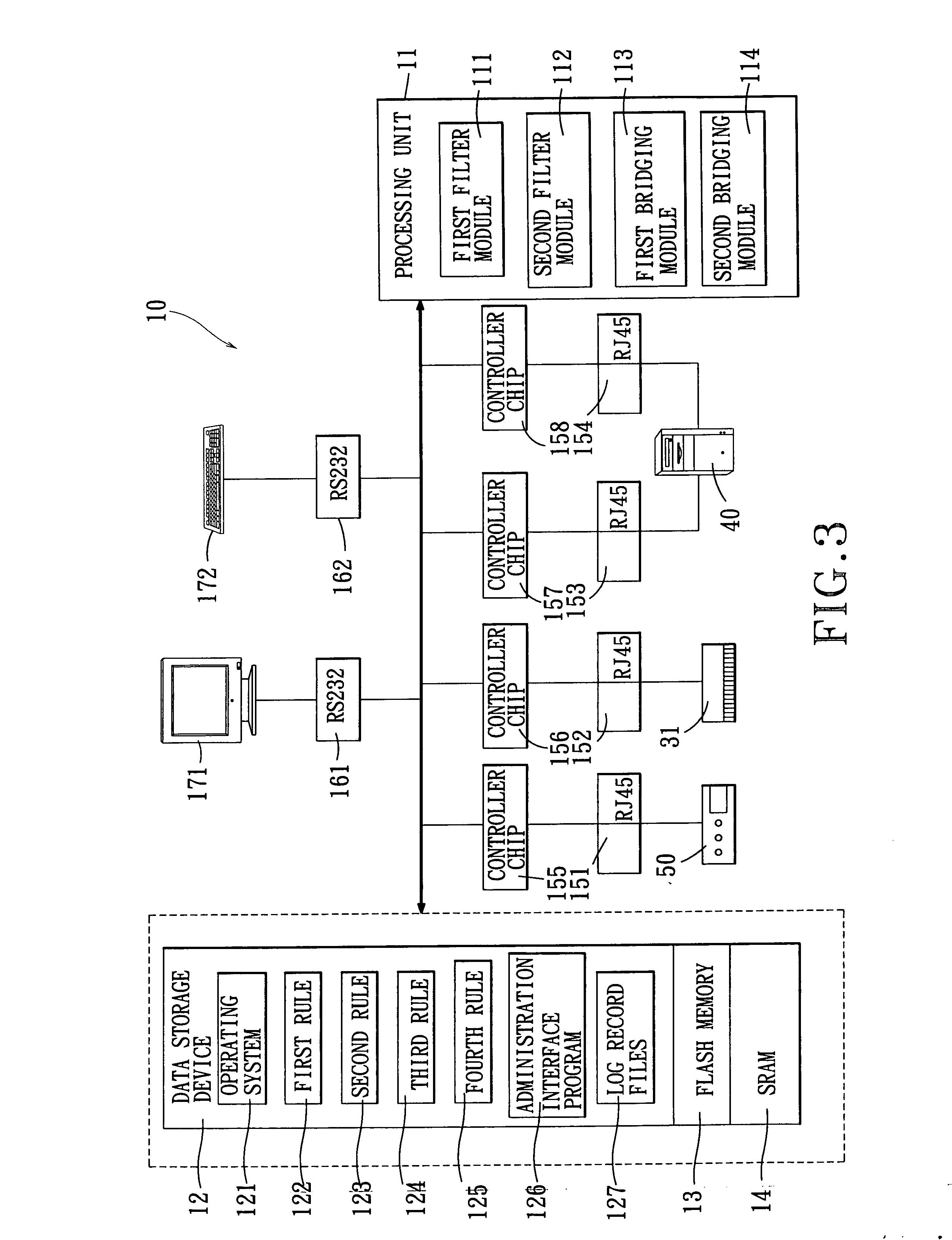 电路 电路图 电子 户型 户型图 平面图 原理图 2502_3260 竖版 竖屏