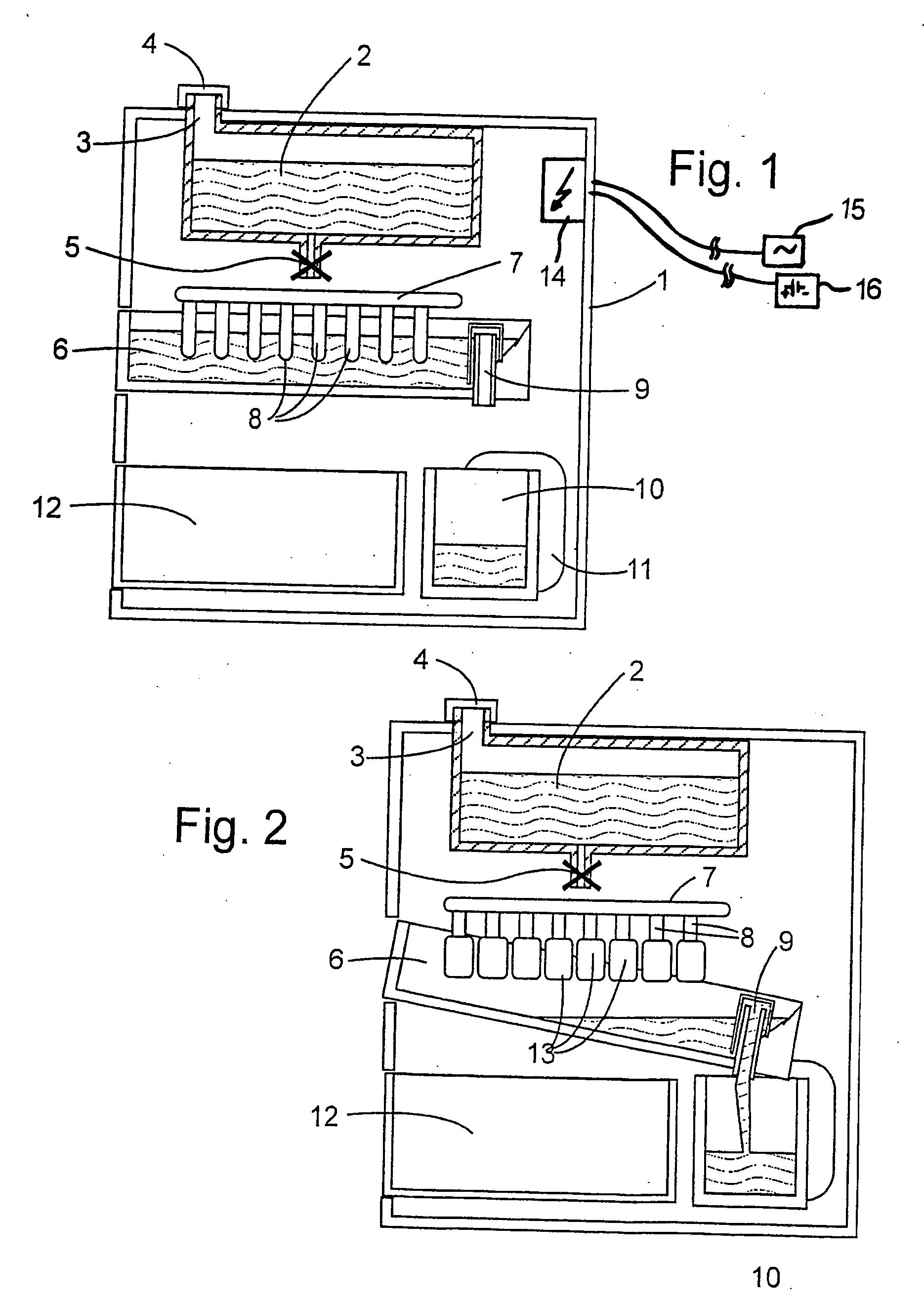 电路 电路图 电子 原理图 1870_2632 竖版 竖屏