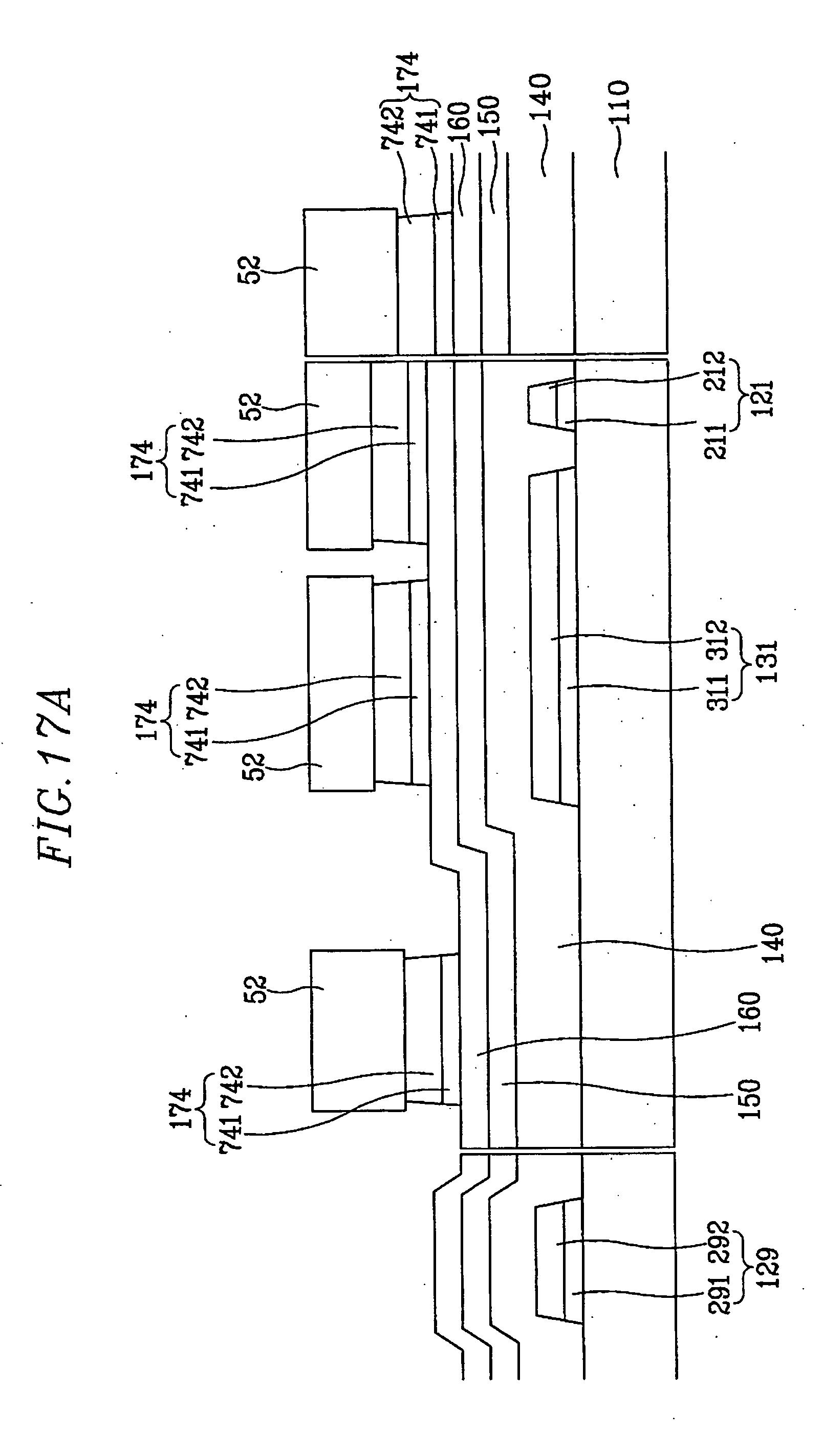 电路 电路图 电子 原理图 1608_2845 竖版 竖屏