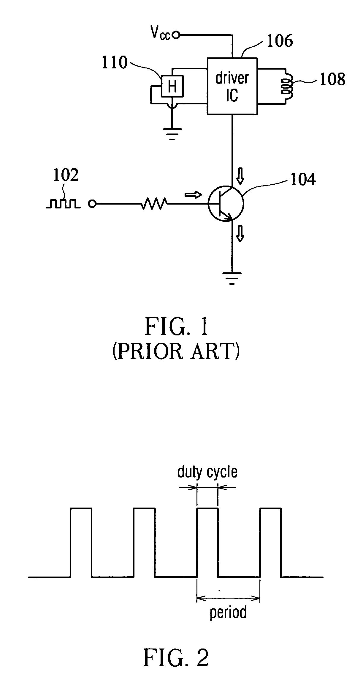 电路 电路图 电子 原理图 1223_2334 竖版 竖屏