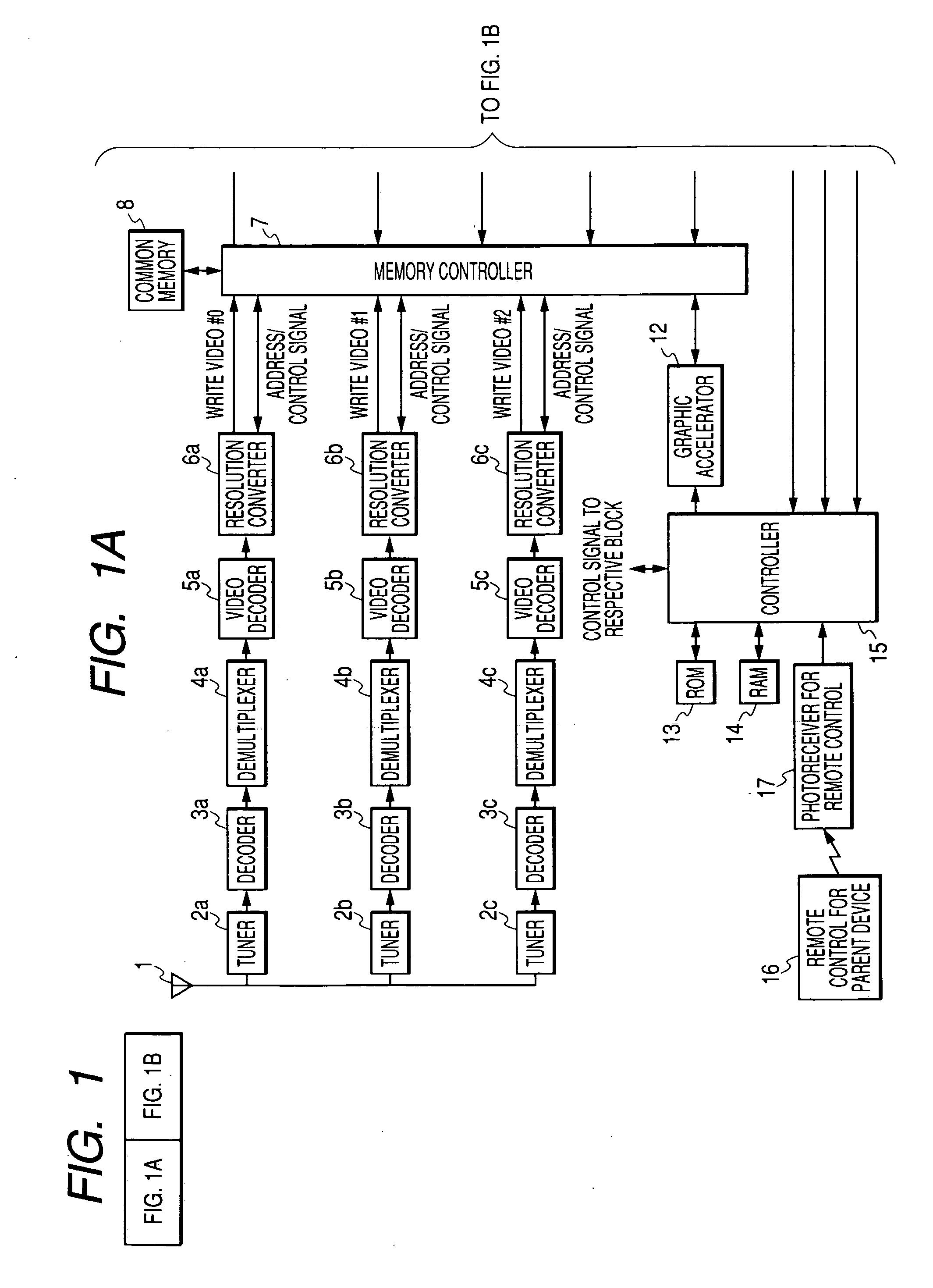 电路 电路图 电子 原理图 2129_2938 竖版 竖屏