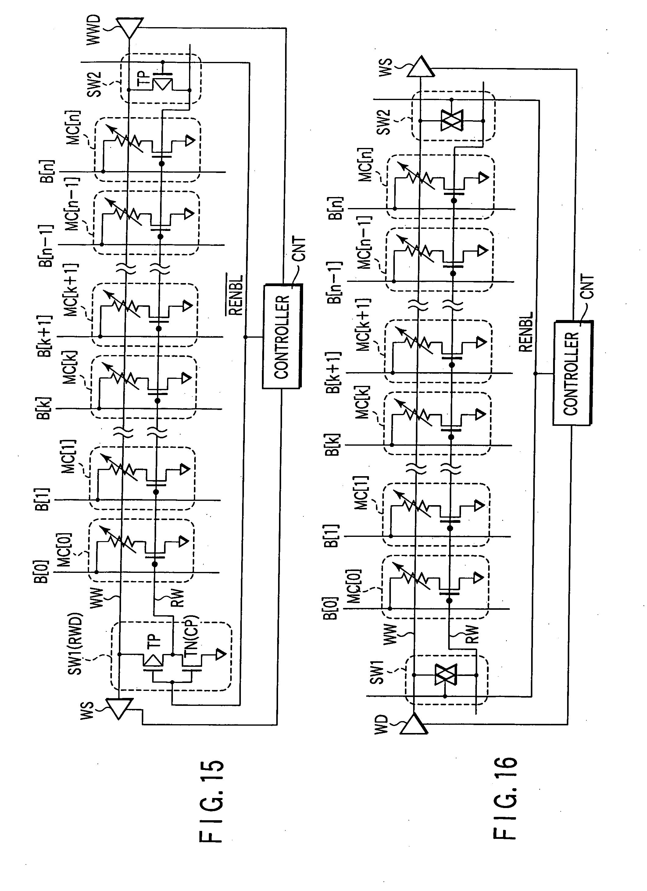 电路 电路图 电子 原理图 2122_2921 竖版 竖屏
