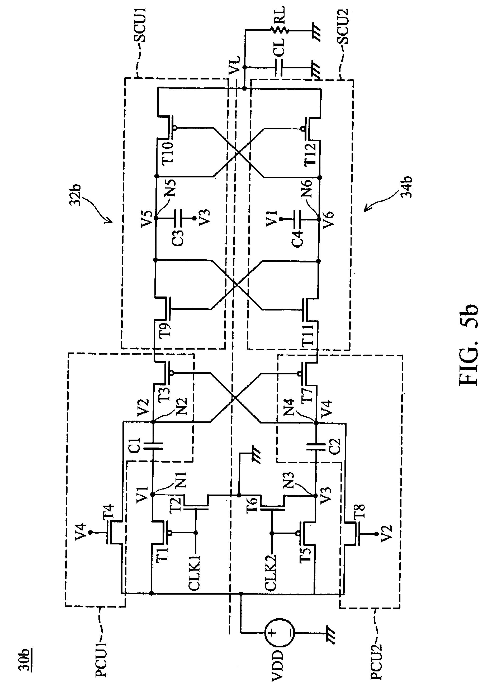 电路 电路图 电子 原理图 1864_2602 竖版 竖屏