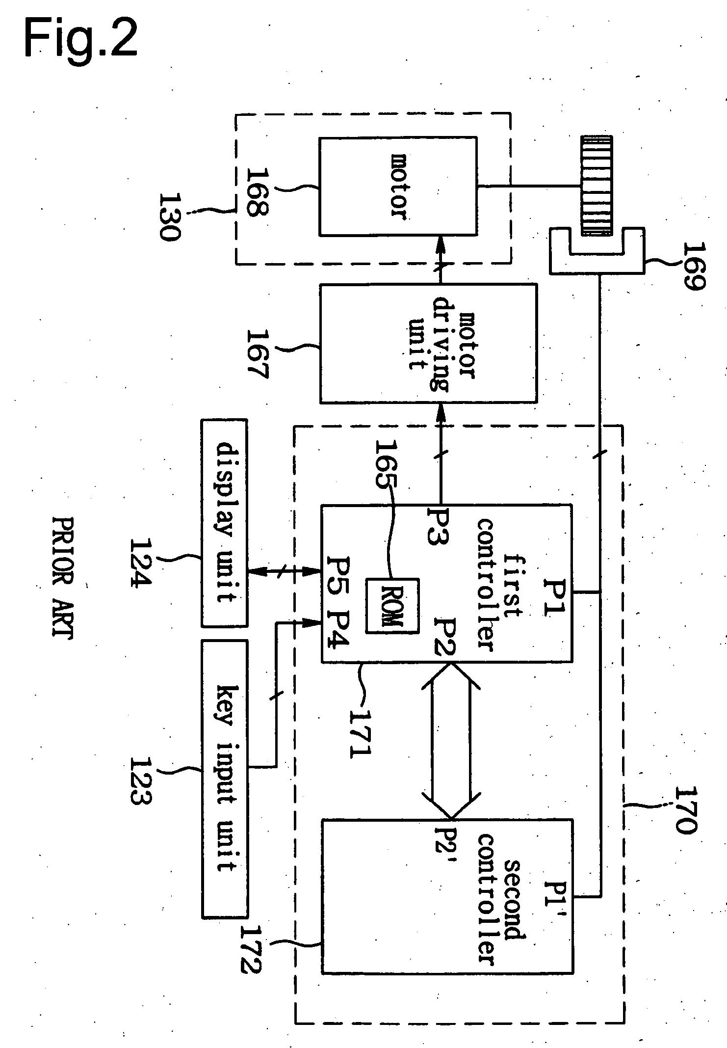 patent us20050261660