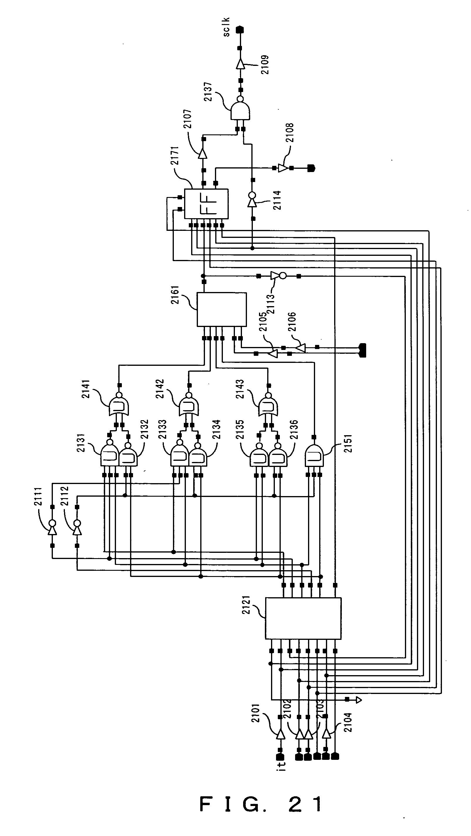 电路 电路图 电子 原理图 1604_2843 竖版 竖屏
