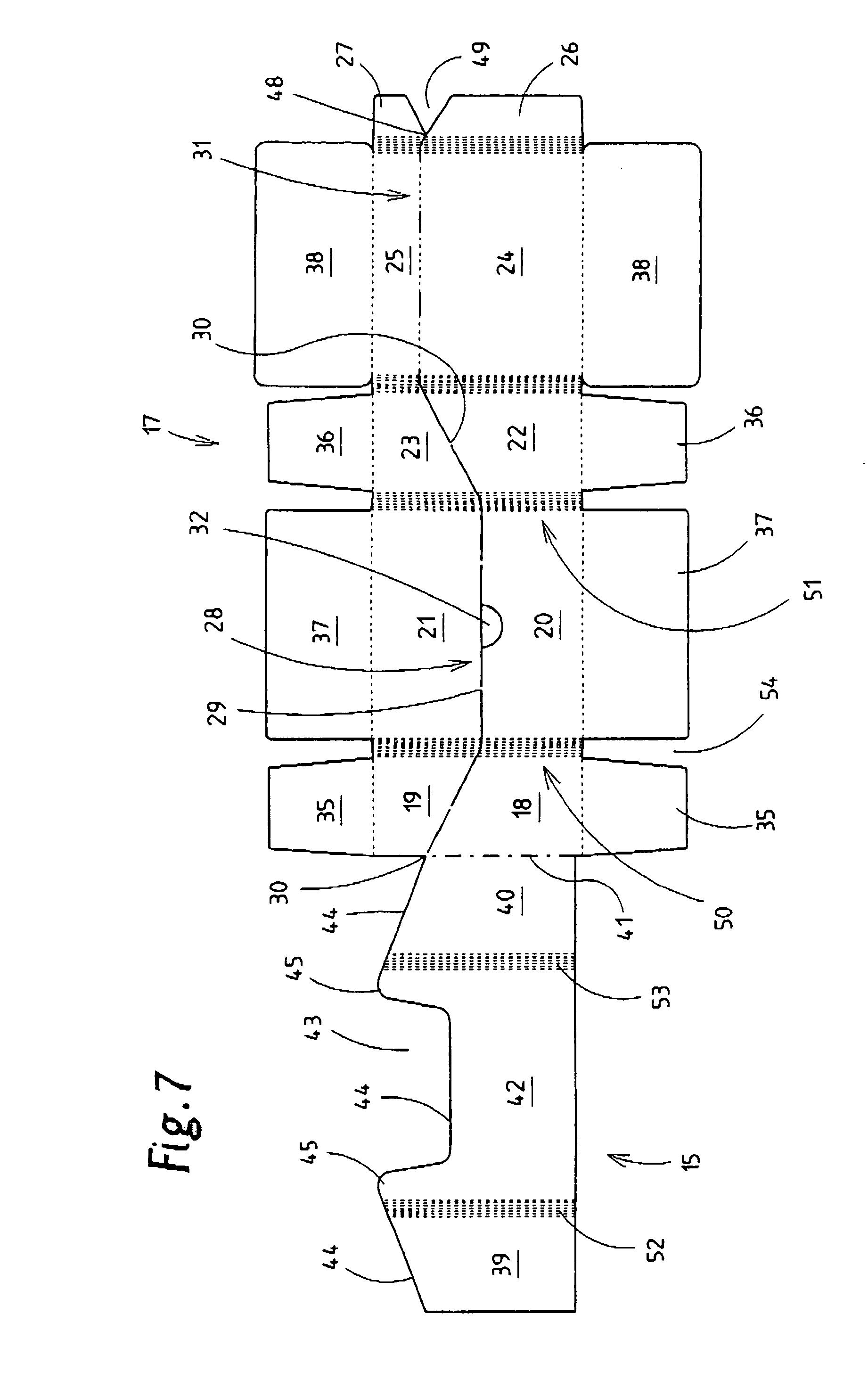电路 电路图 电子 户型 户型图 平面图 原理图 1842_2962 竖版 竖屏