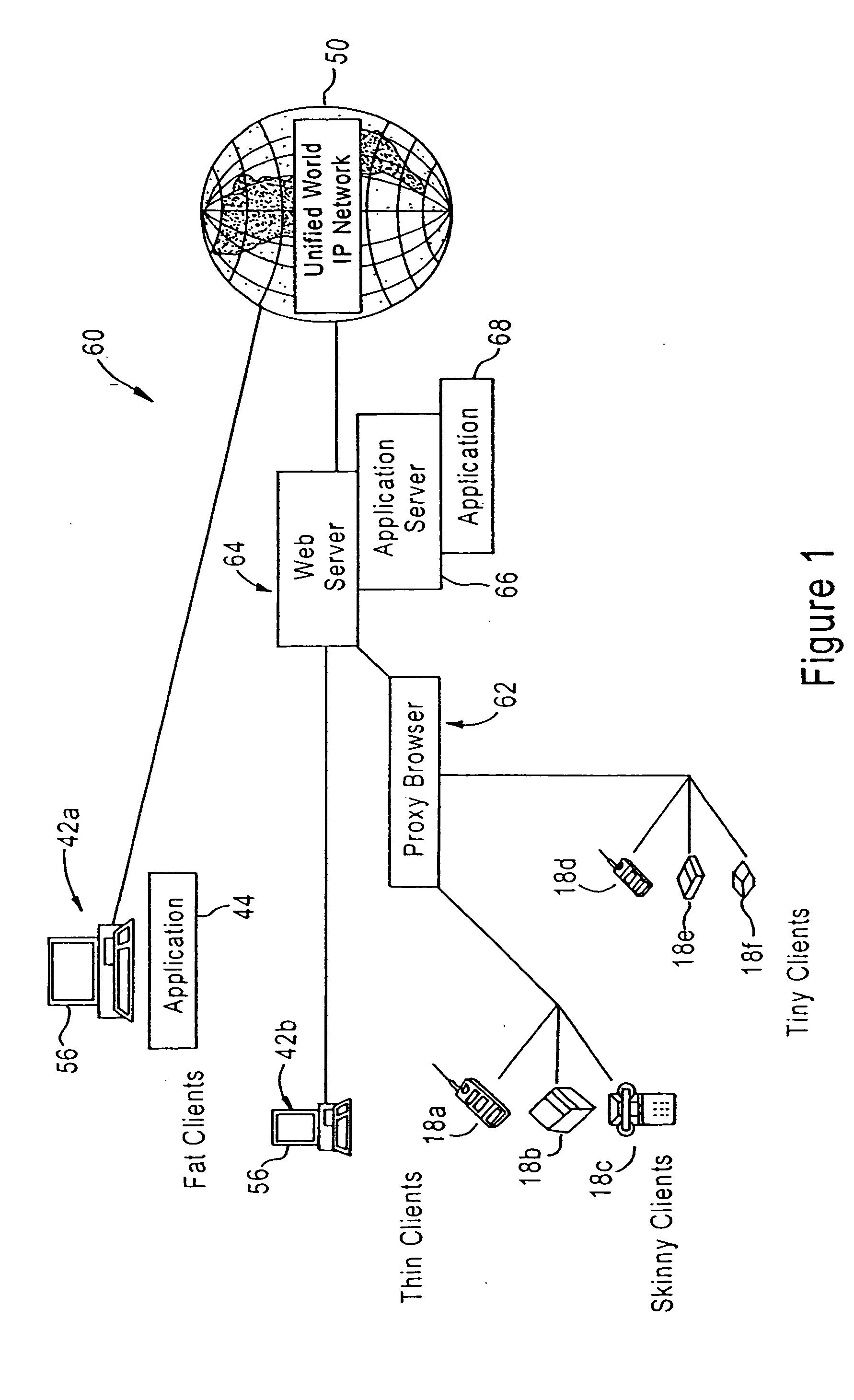 电路 电路图 电子 原理图 1782_2921 竖版 竖屏