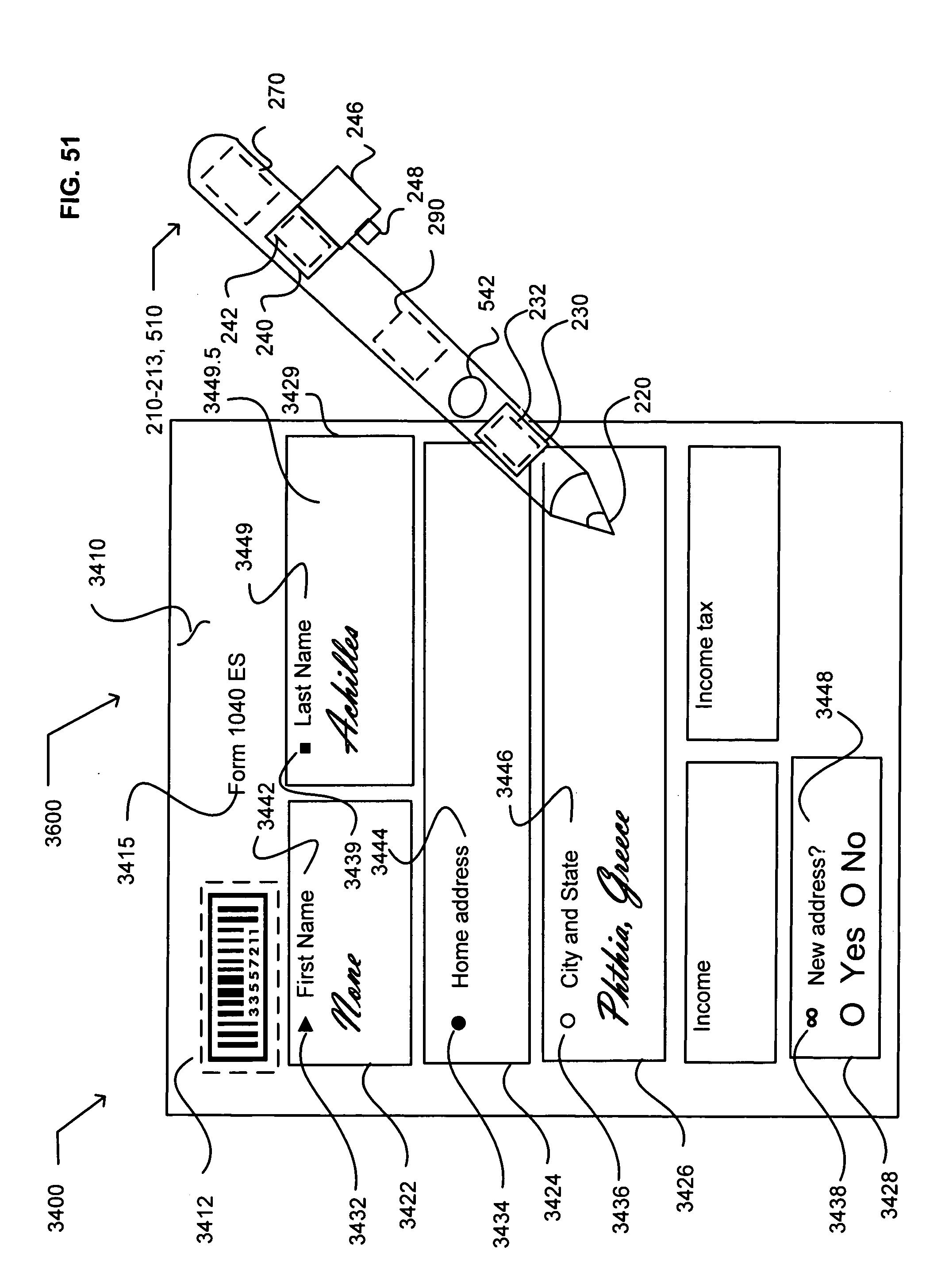 电路 电路图 电子 工程图 平面图 原理图 2136_2911 竖版 竖屏