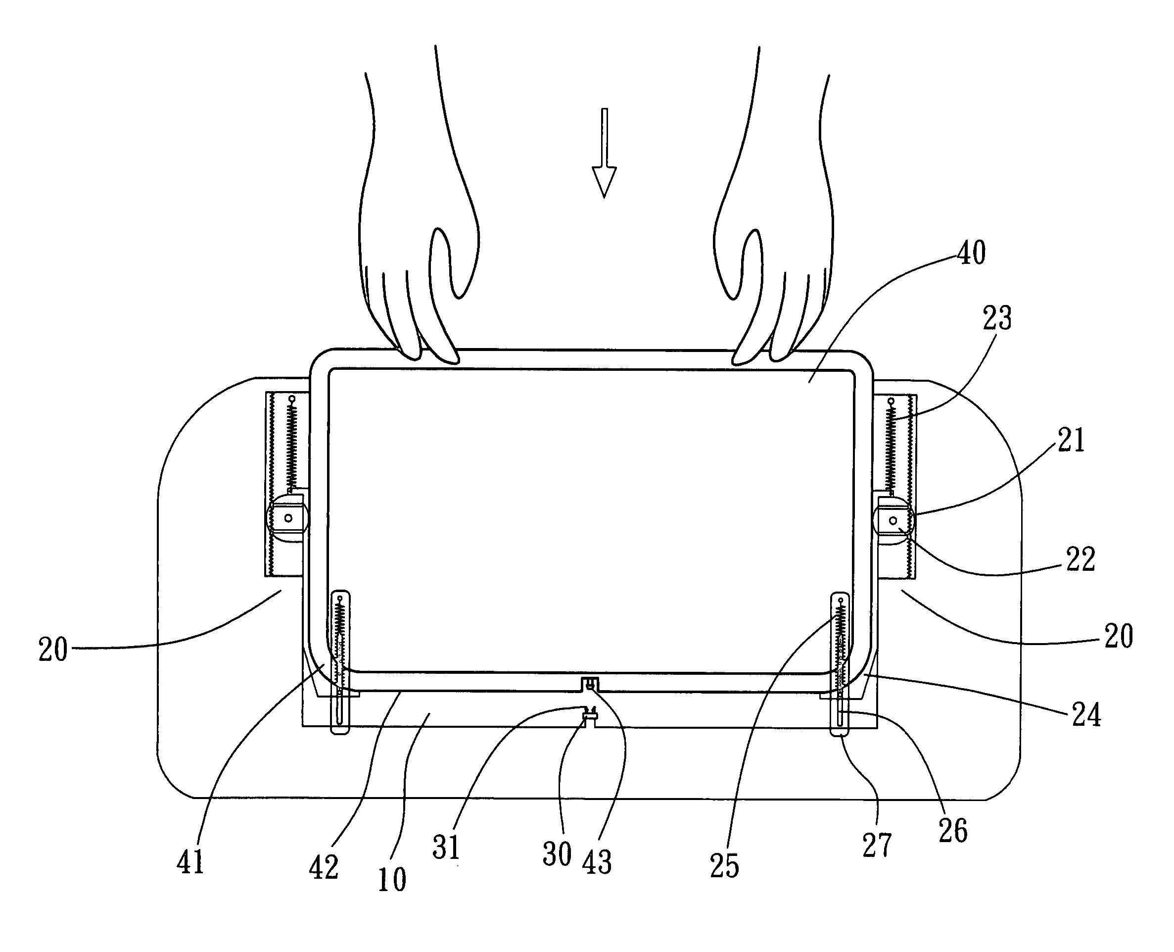 patent us20060250368 - keyboard slot structure