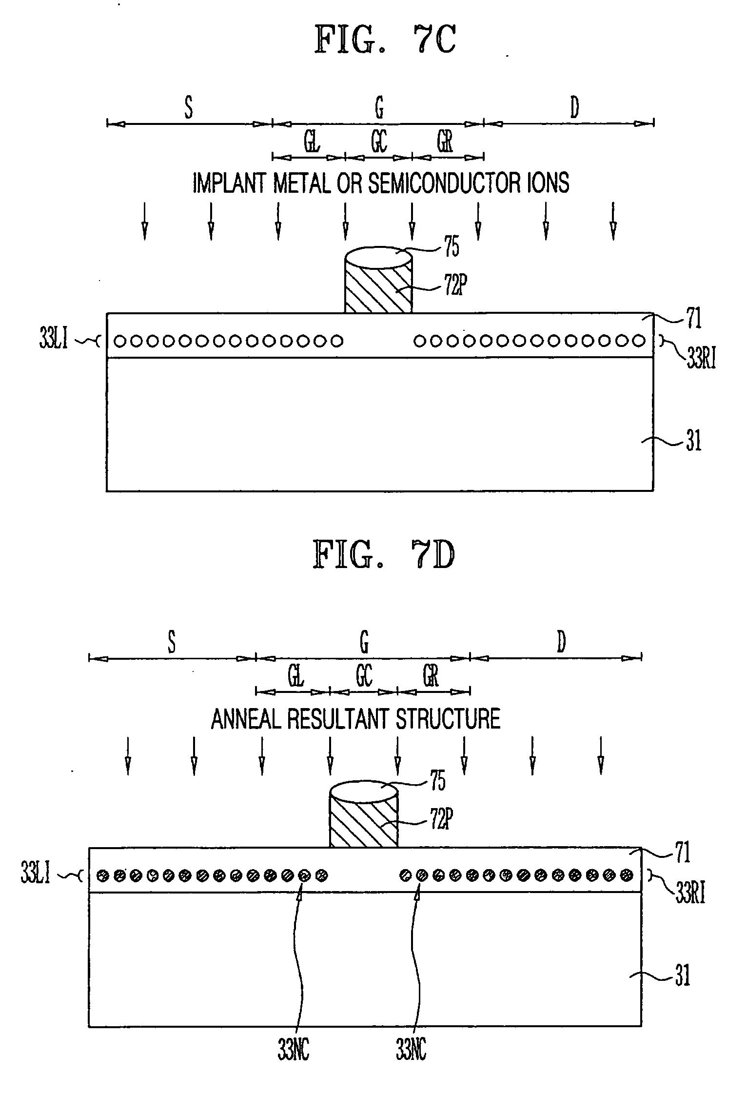 电路 电路图 电子 原理图 1532_2289 竖版 竖屏