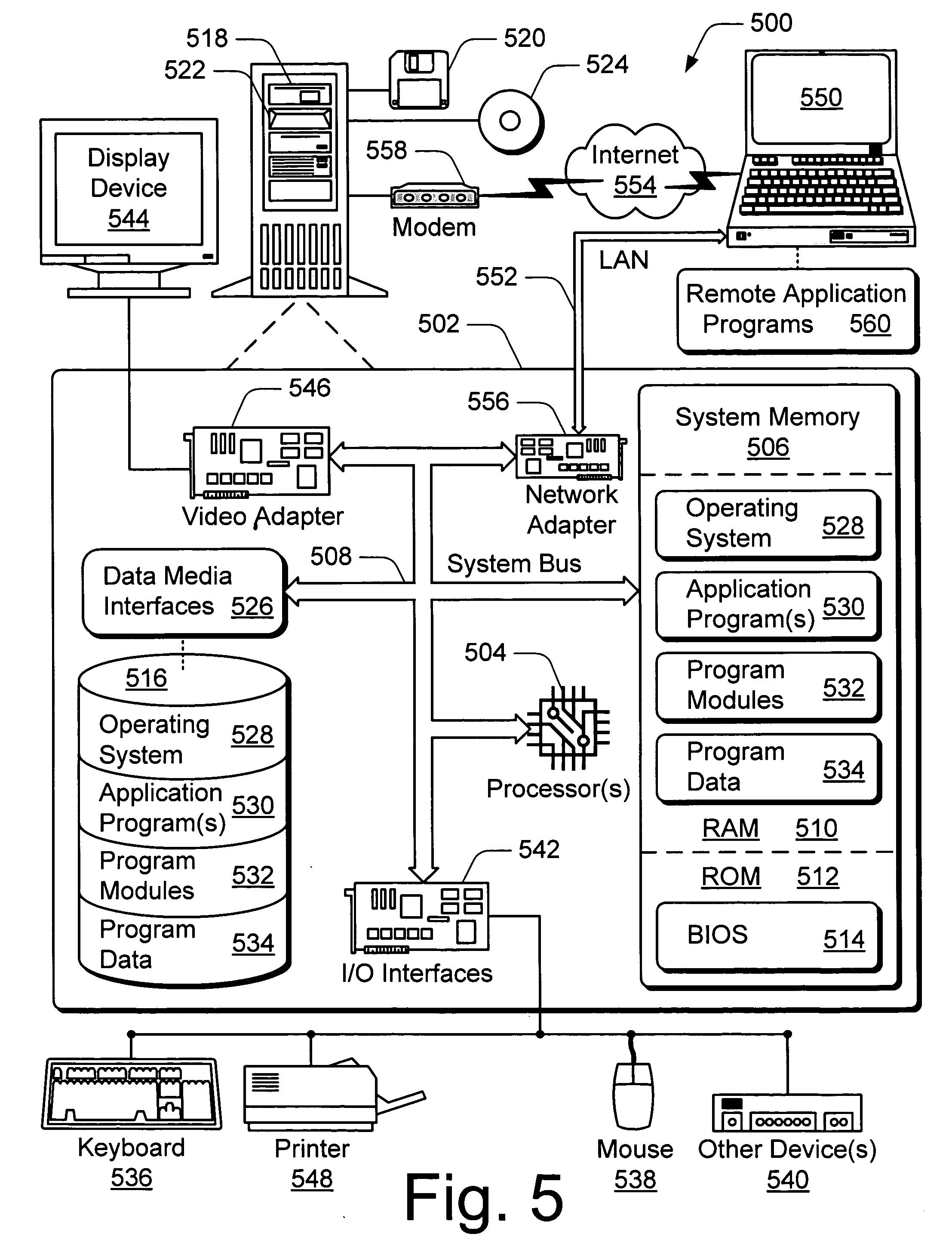 电路 电路图 电子 工程图 平面图 原理图 2214_2890 竖版 竖屏