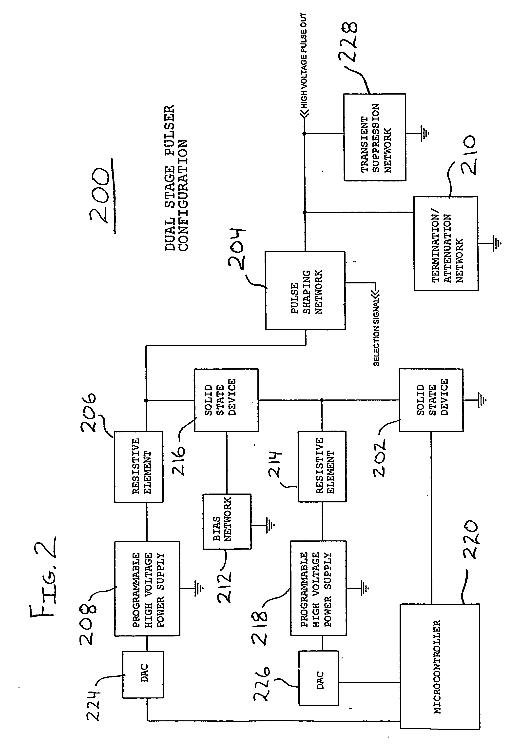 patent us20070018504 short duration variable litude high Regulated Power Supply patent drawing