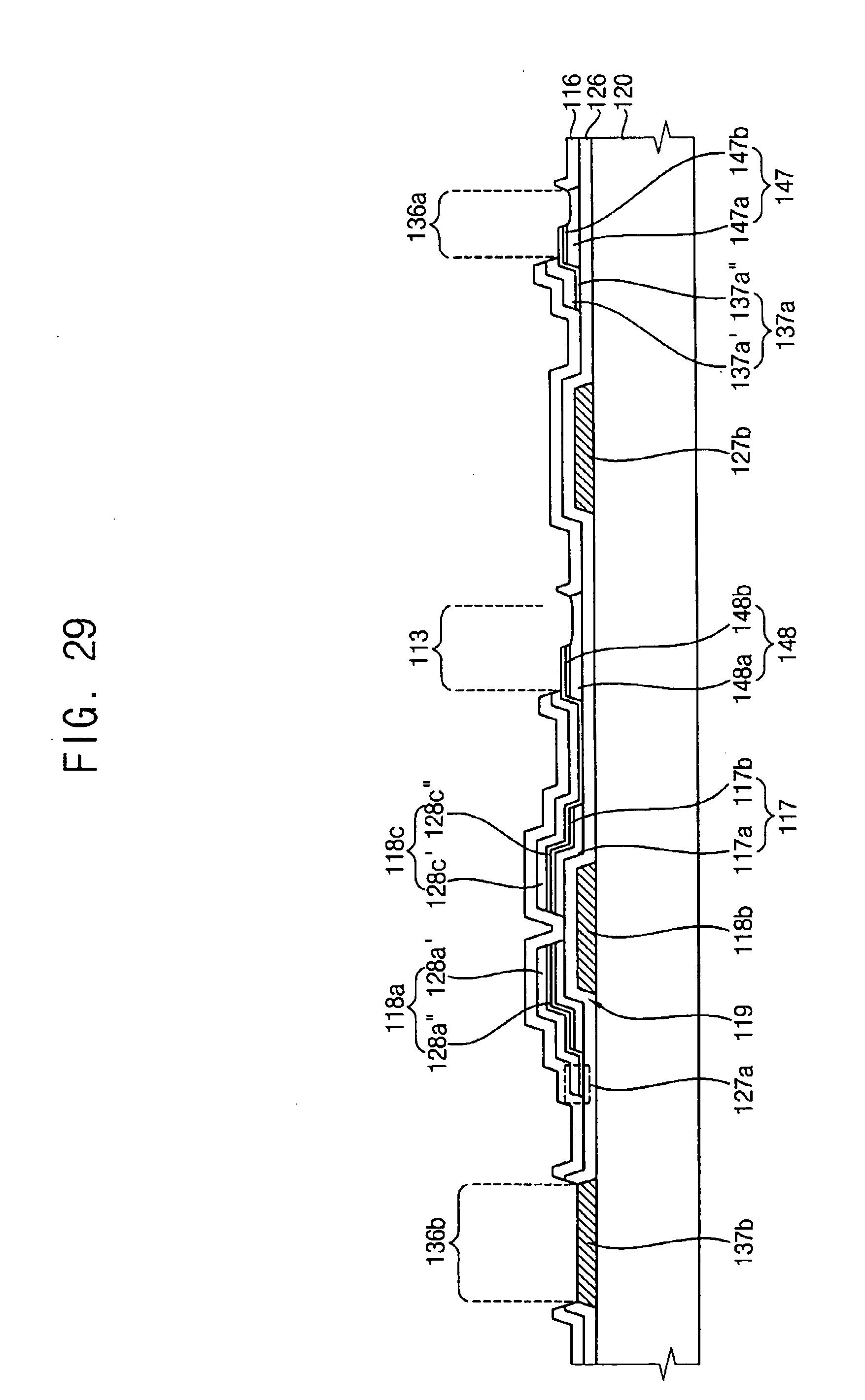 电路 电路图 电子 原理图 1755_2843 竖版 竖屏