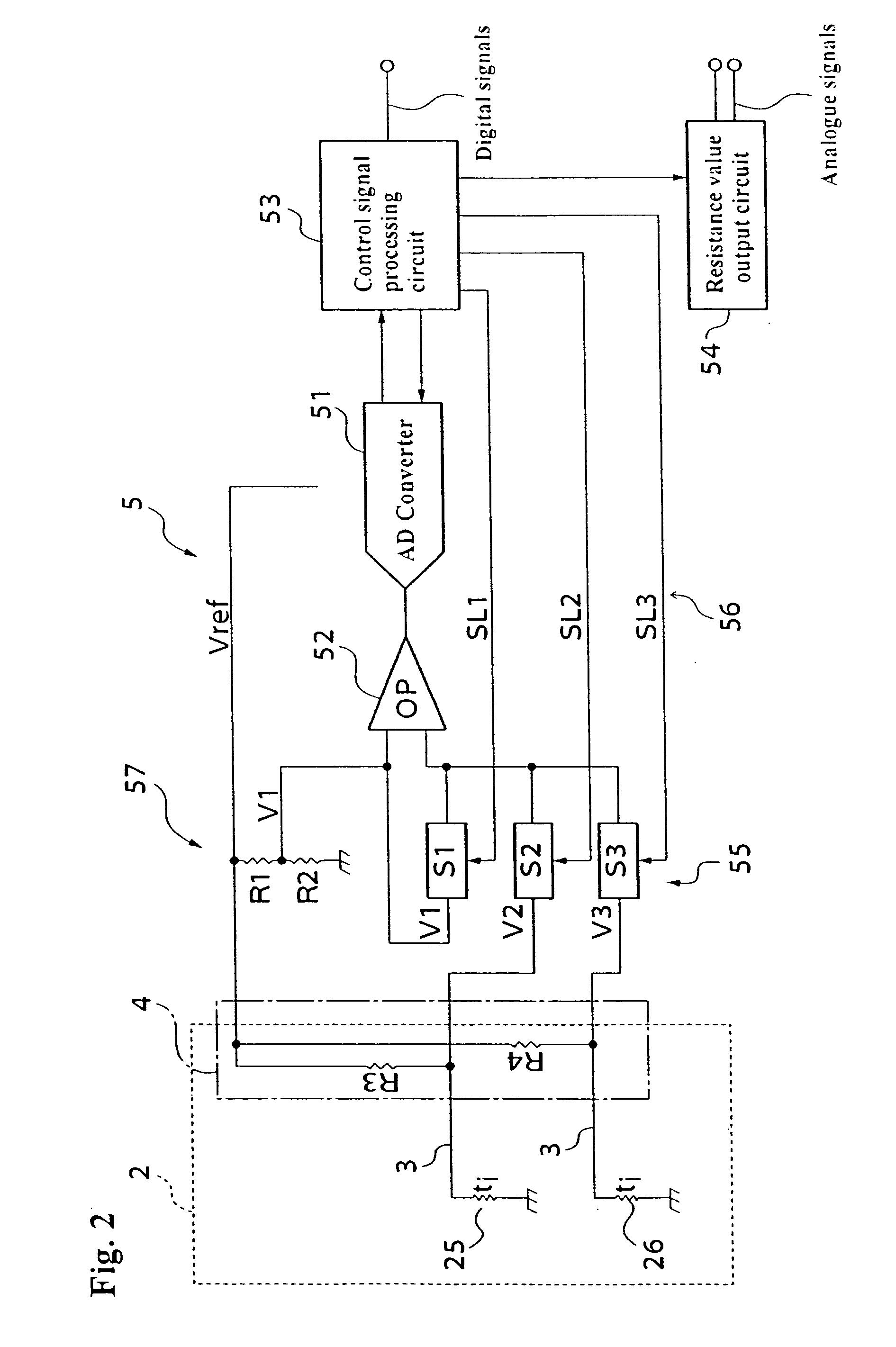 电路 电路图 电子 原理图 1891_2843 竖版 竖屏