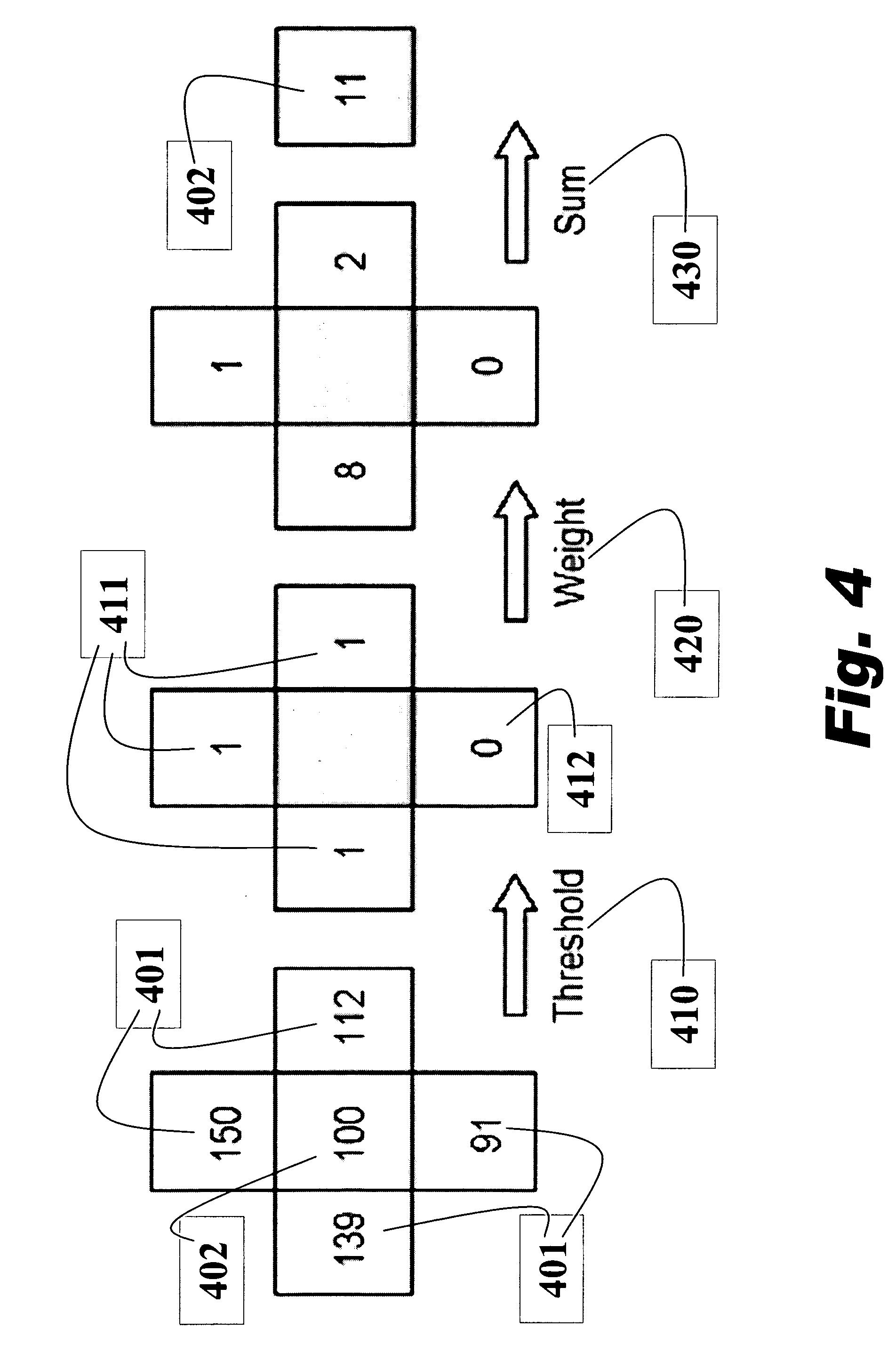电路 电路图 电子 原理图 1904_2890 竖版 竖屏