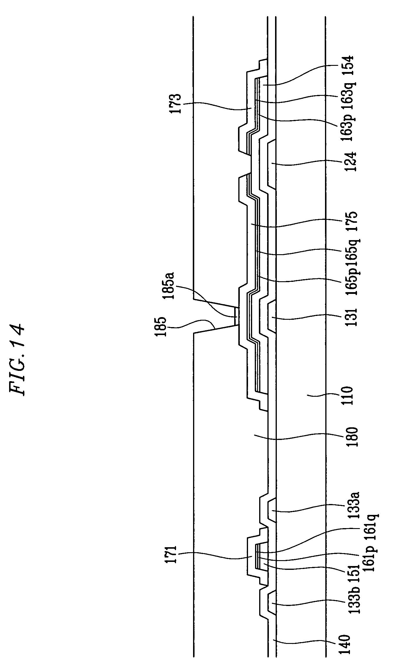 电路 电路图 电子 原理图 1351_2273 竖版 竖屏