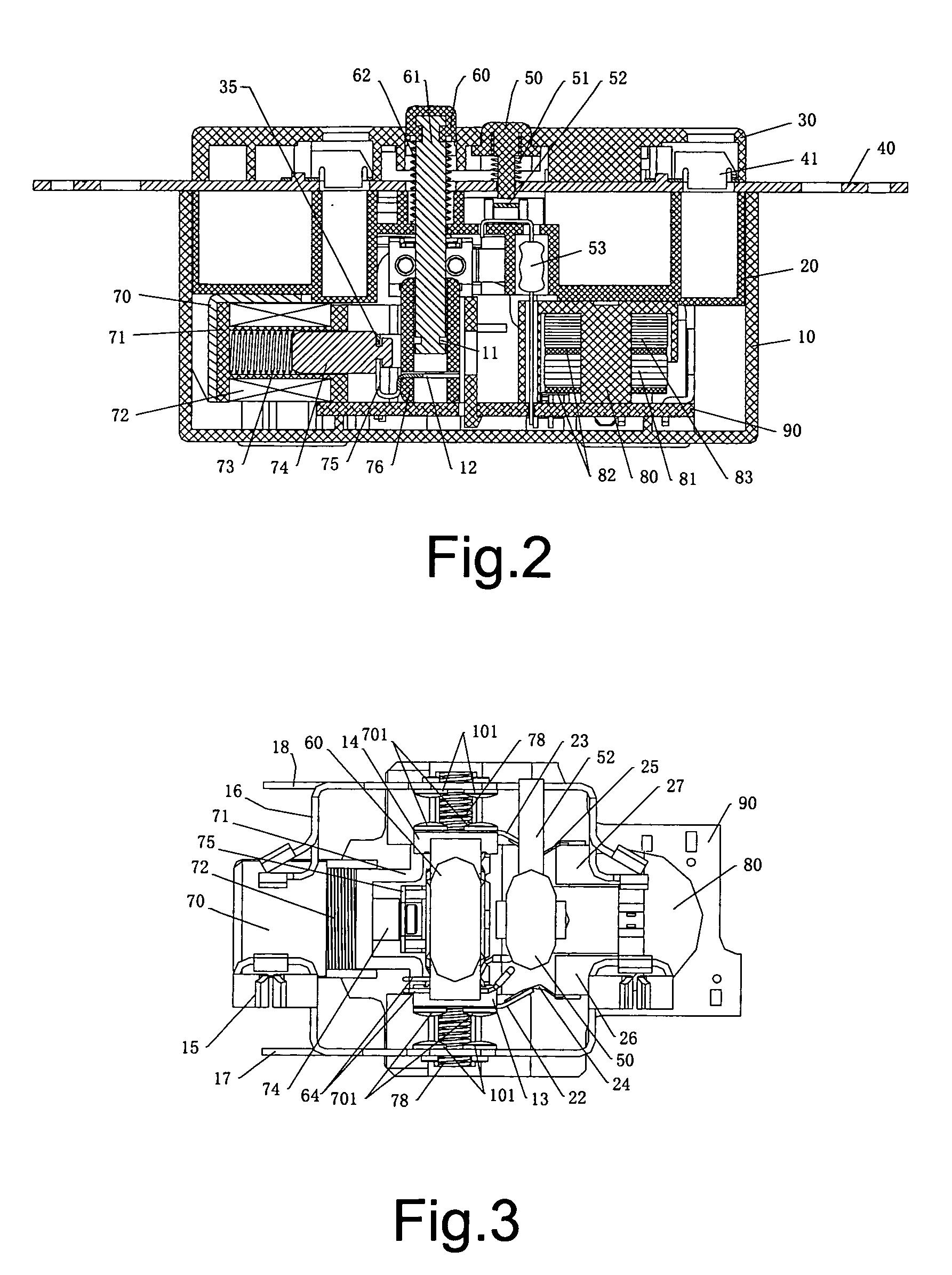 patent us20070230072
