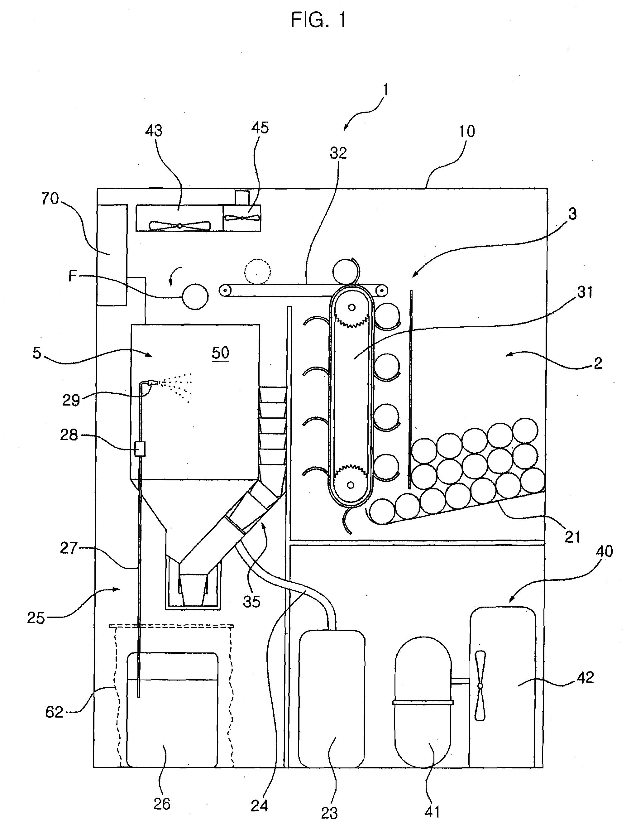 patent us20080028943
