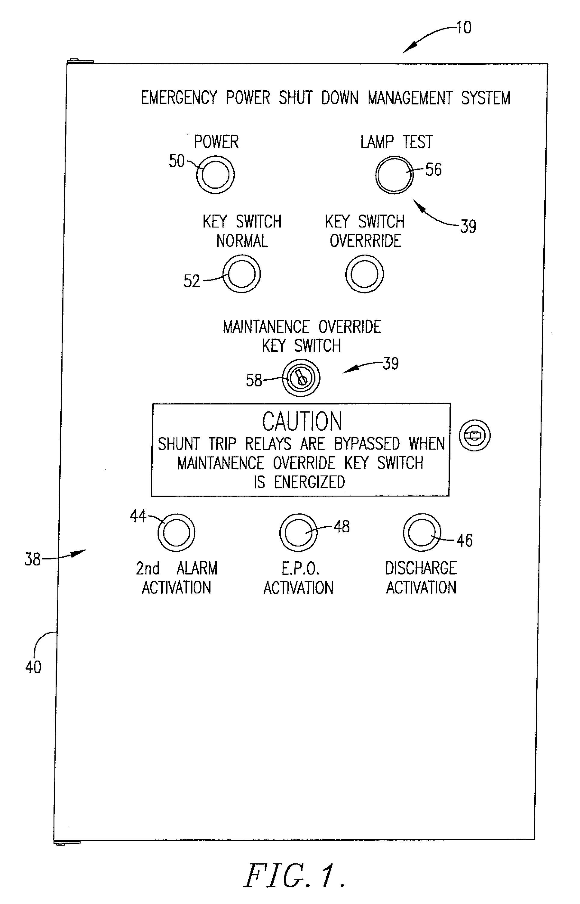 电路图实用专利