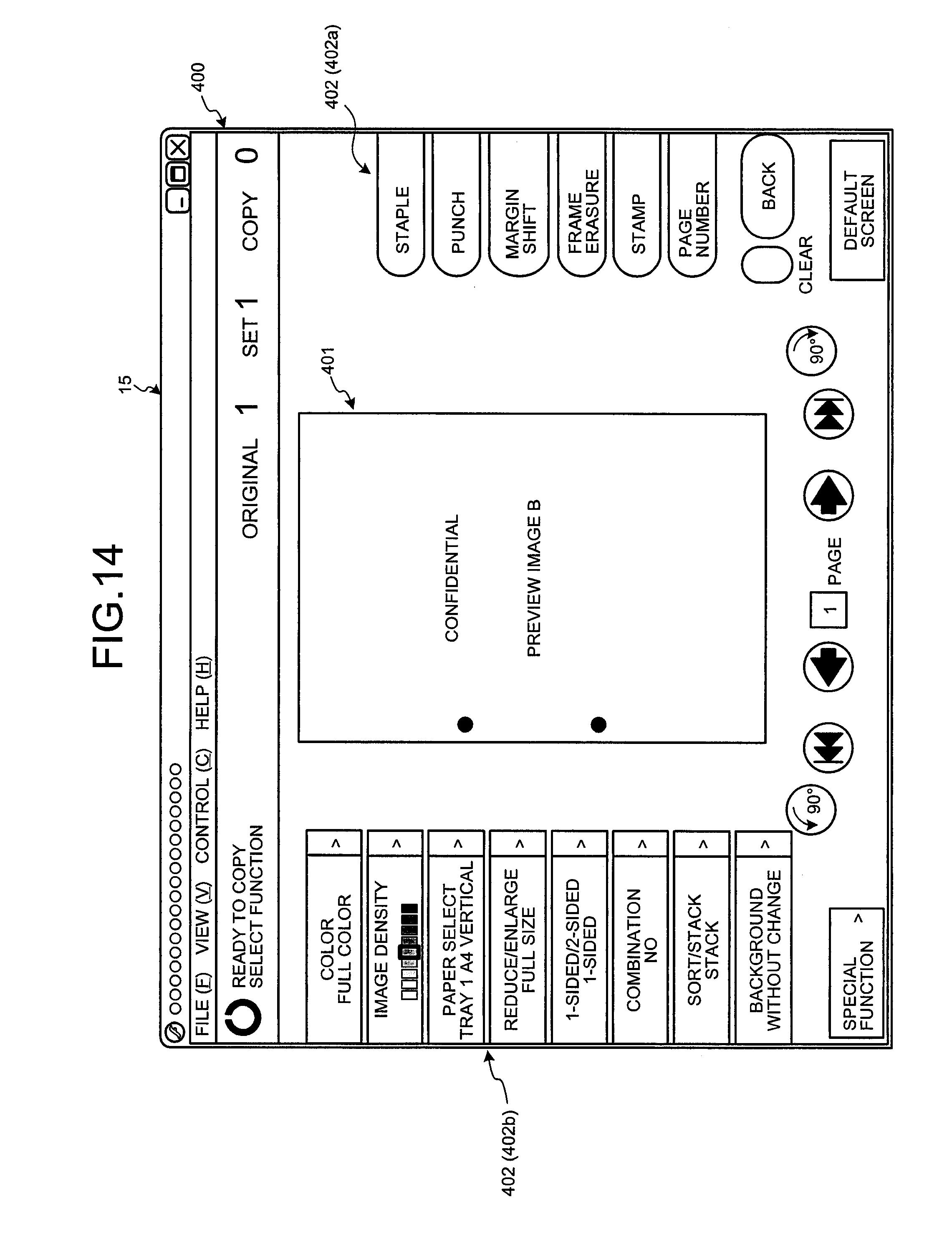 电路 电路图 电子 原理图 2281_3008 竖版 竖屏