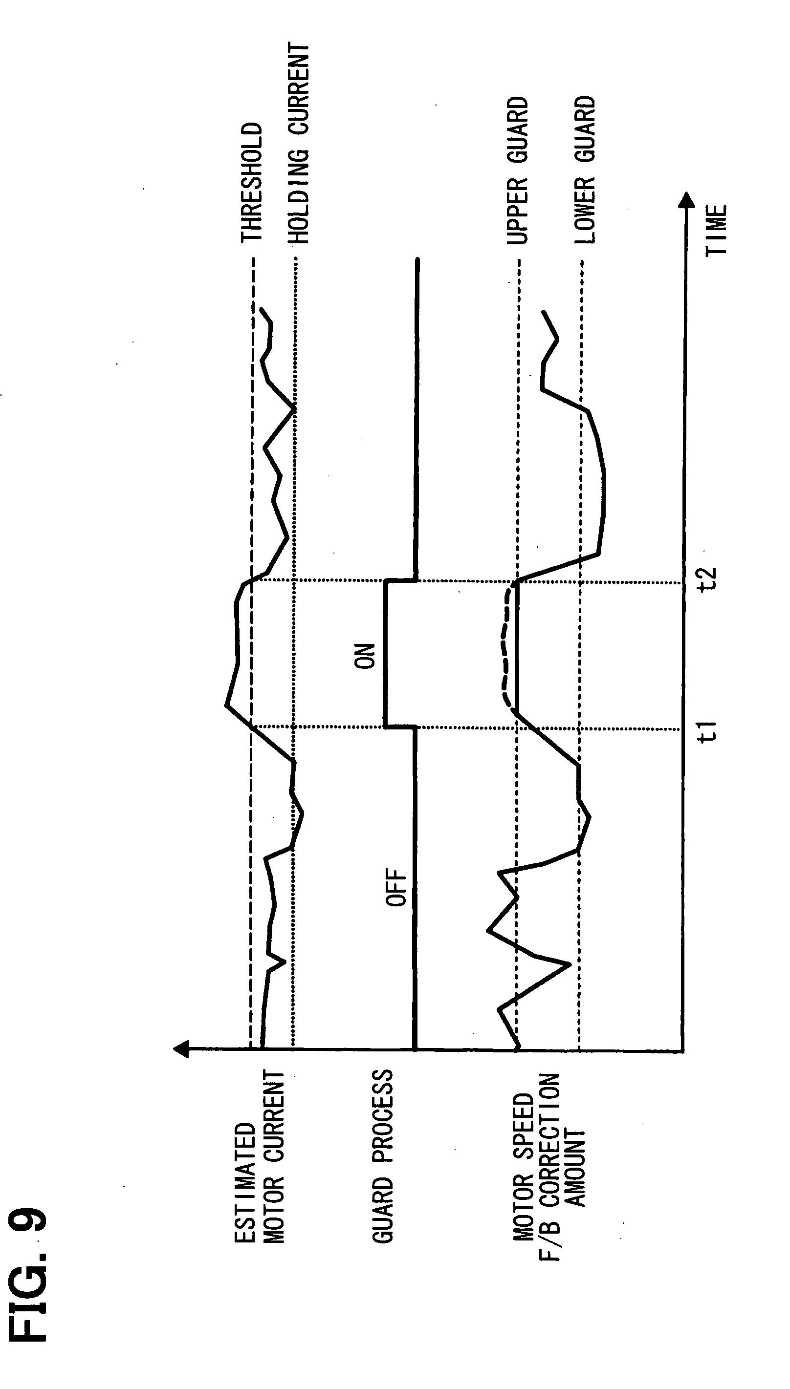 电路 电路图 电子 原理图 1616_2843 竖版 竖屏