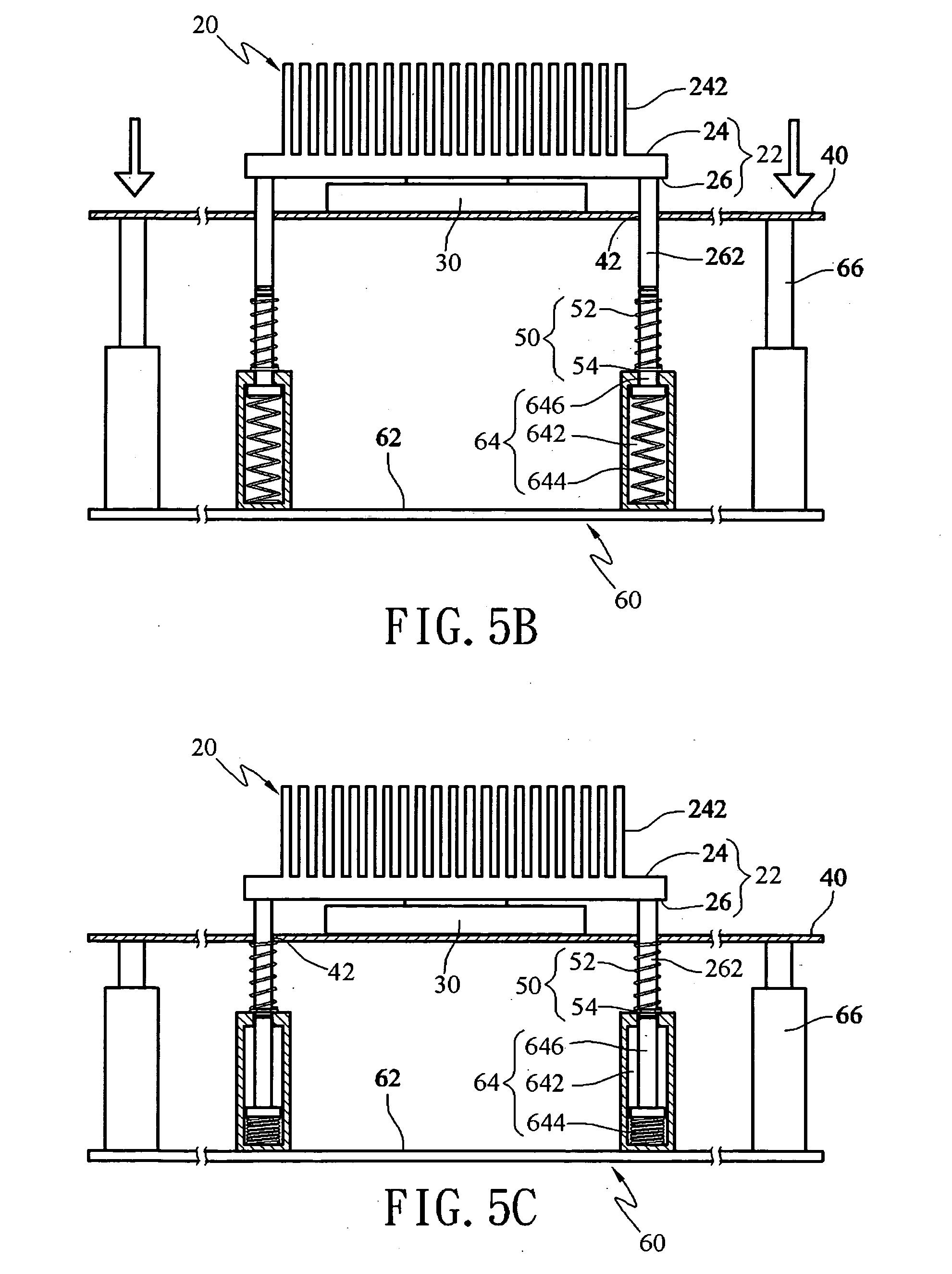 sink节点电路原理图