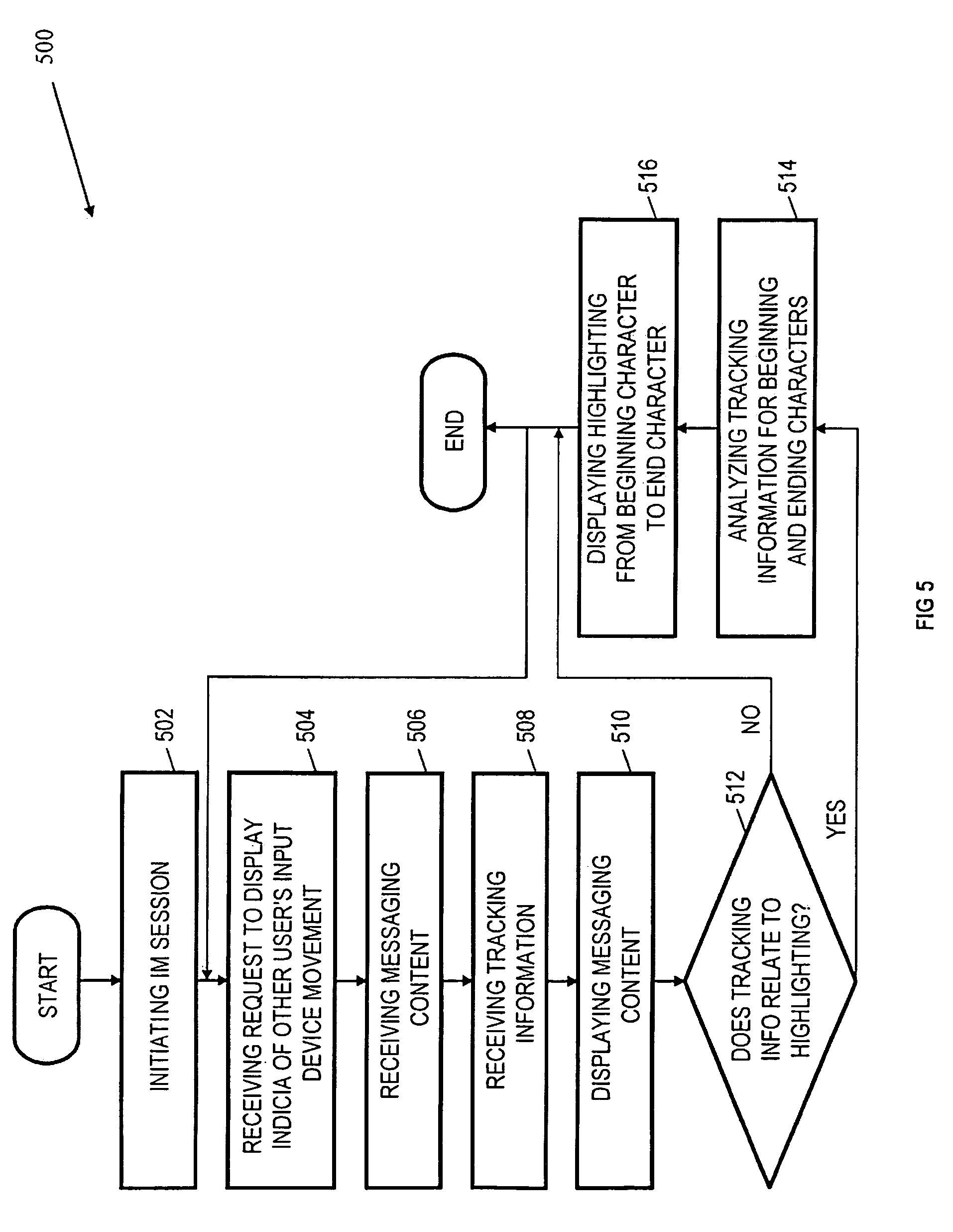 电路 电路图 电子 原理图 1914_2472 竖版 竖屏