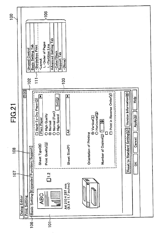 电路 电路图 电子 户型 户型图 平面图 原理图 1892_2764 竖版 竖屏