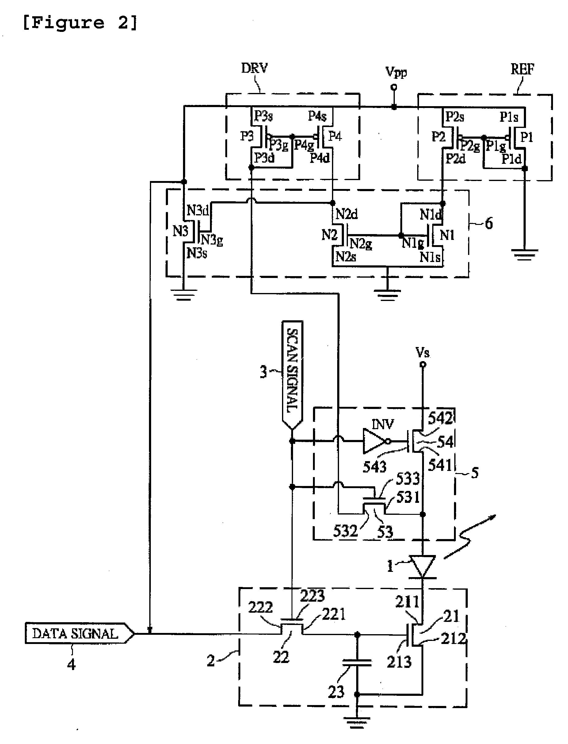 patente us20080238327