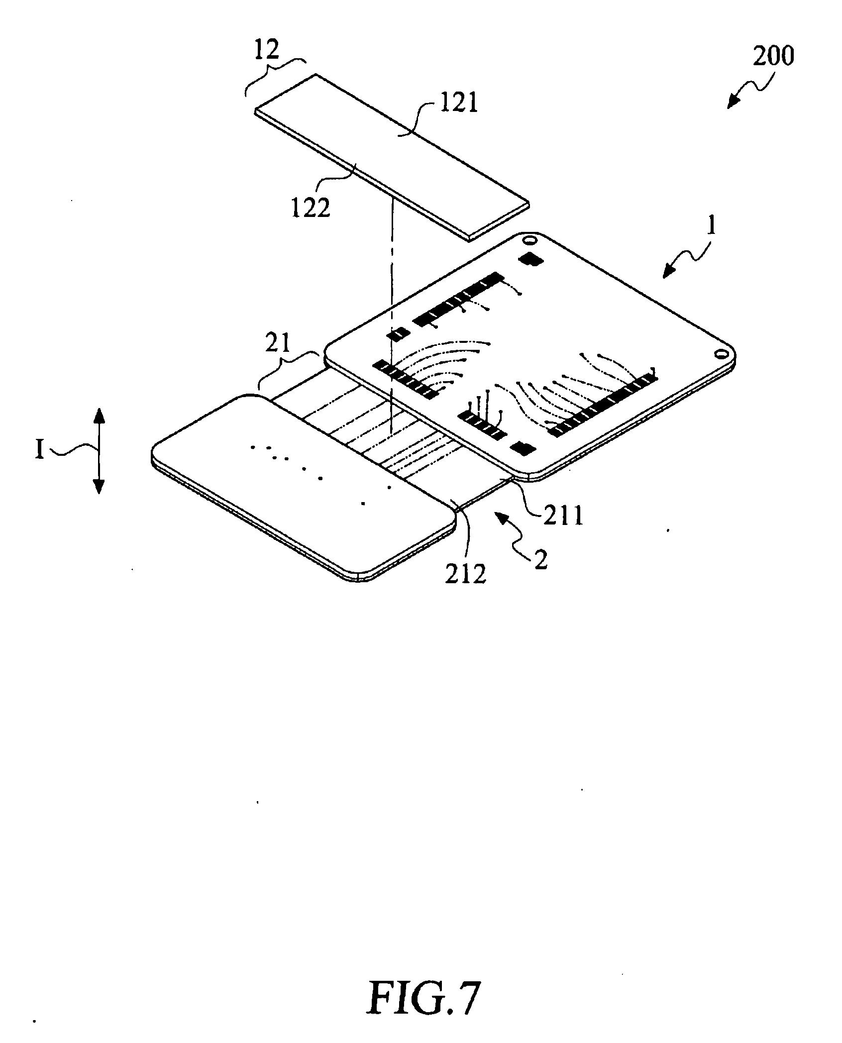 patent us20080257587