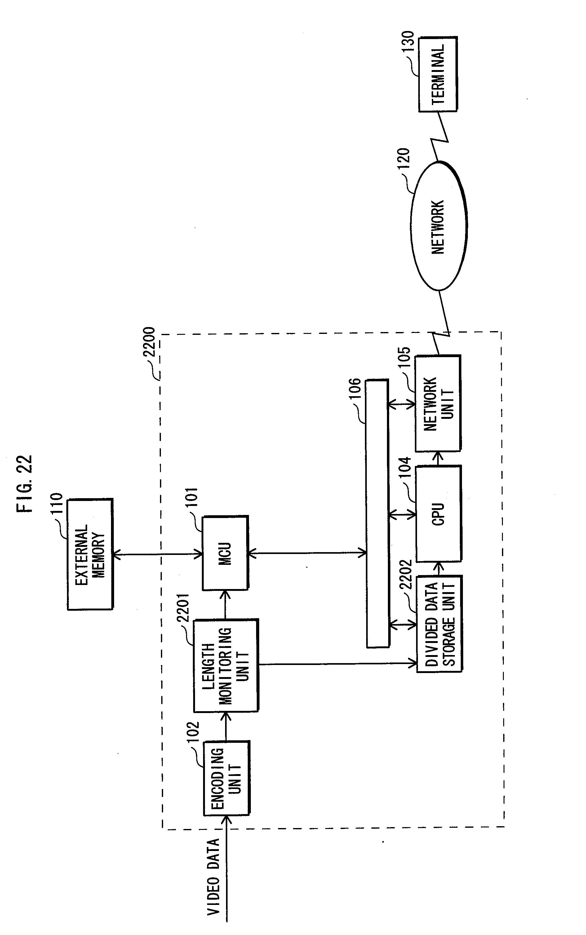 电路 电路图 电子 原理图 1890_3016 竖版 竖屏