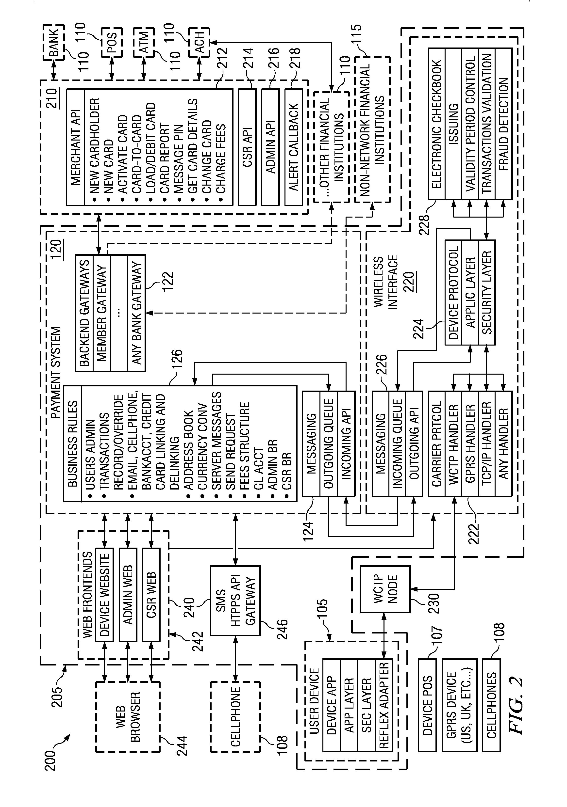 电路 电路图 电子 原理图 2302_3279 竖版 竖屏