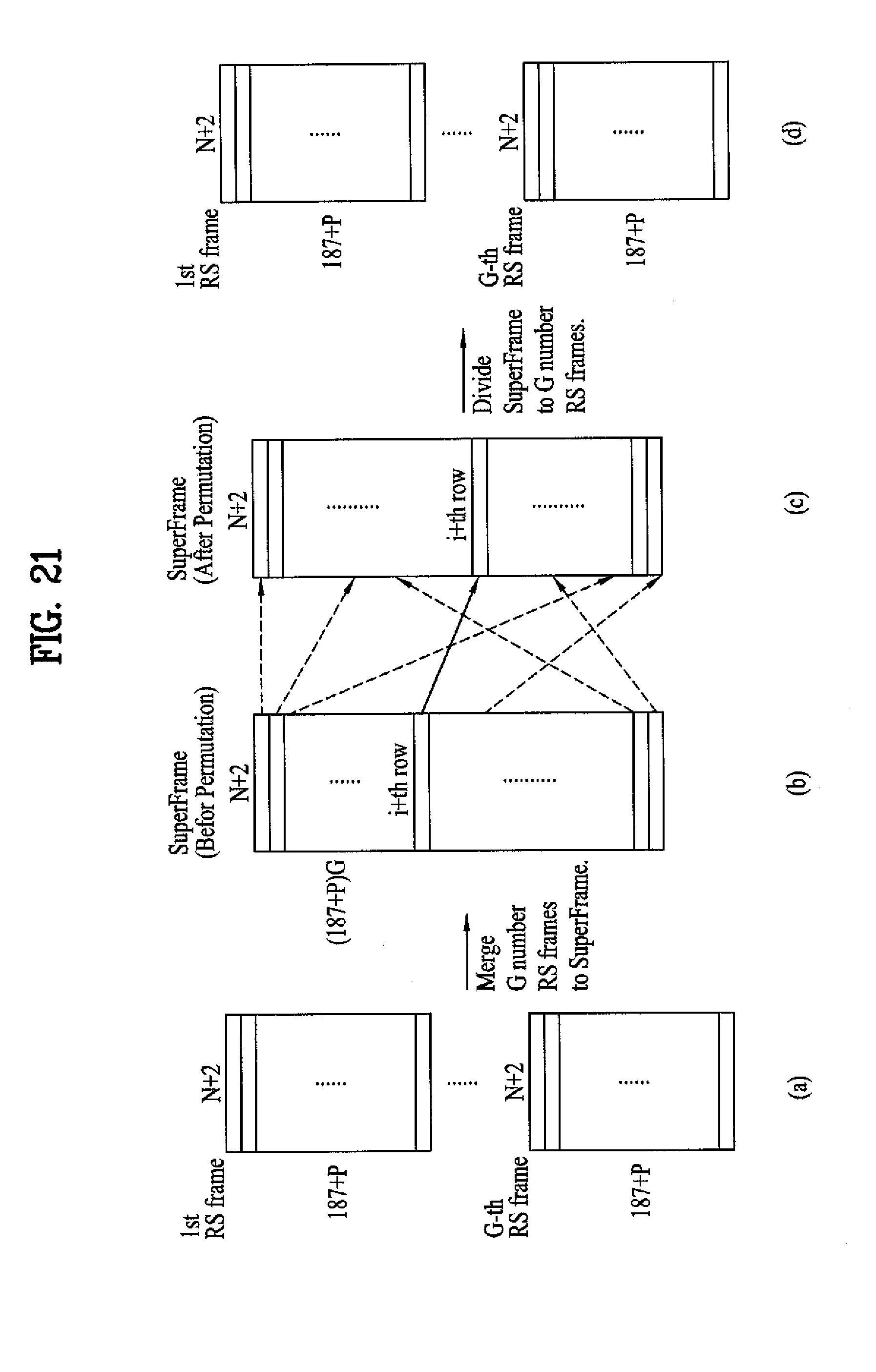 电路 电路图 电子 户型 户型图 平面图 原理图 1794_2810 竖版 竖屏