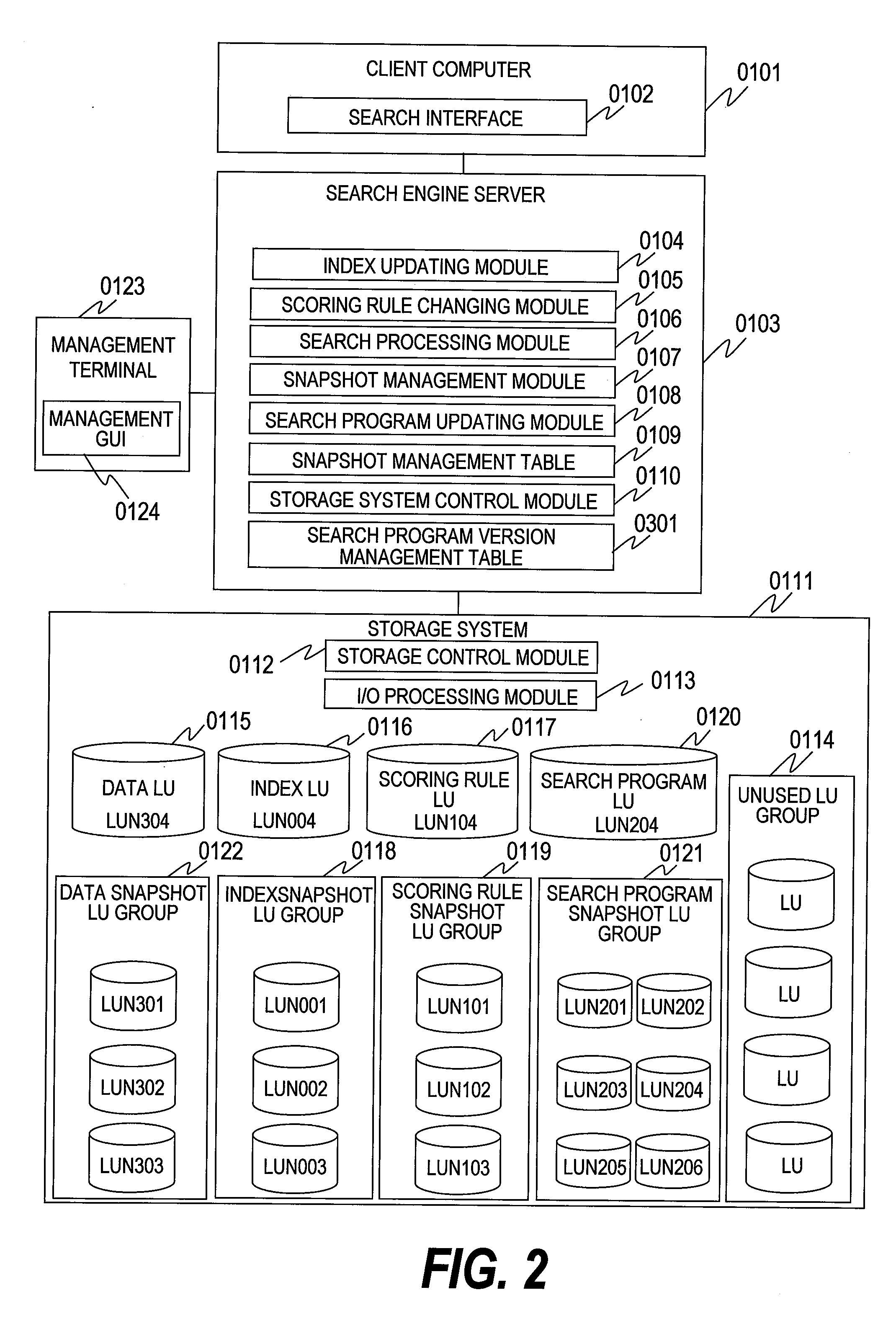 电路 电路图 电子 设计 素材 原理图 2140_3166 竖版 竖屏