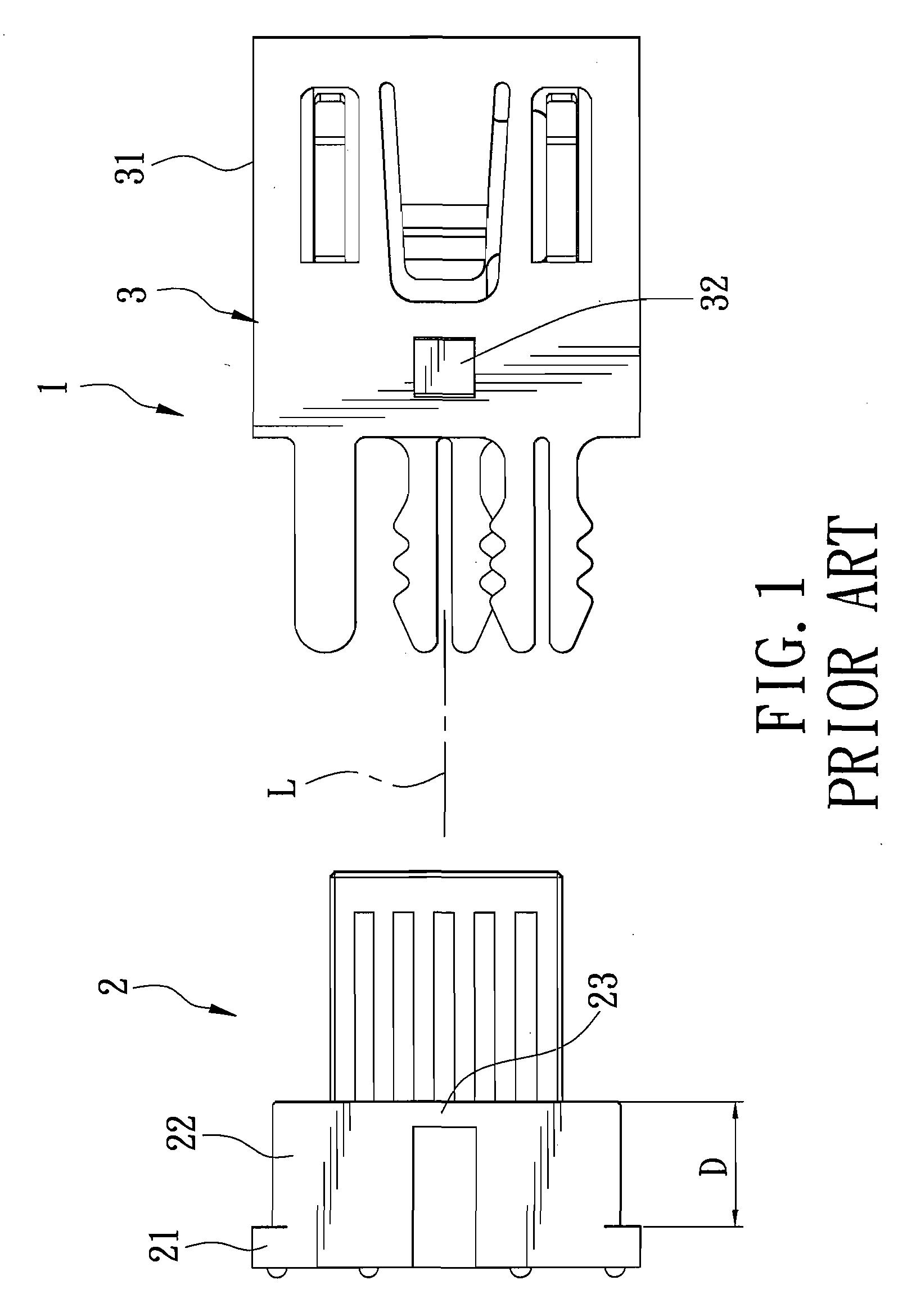 专利us20090088013 - micro