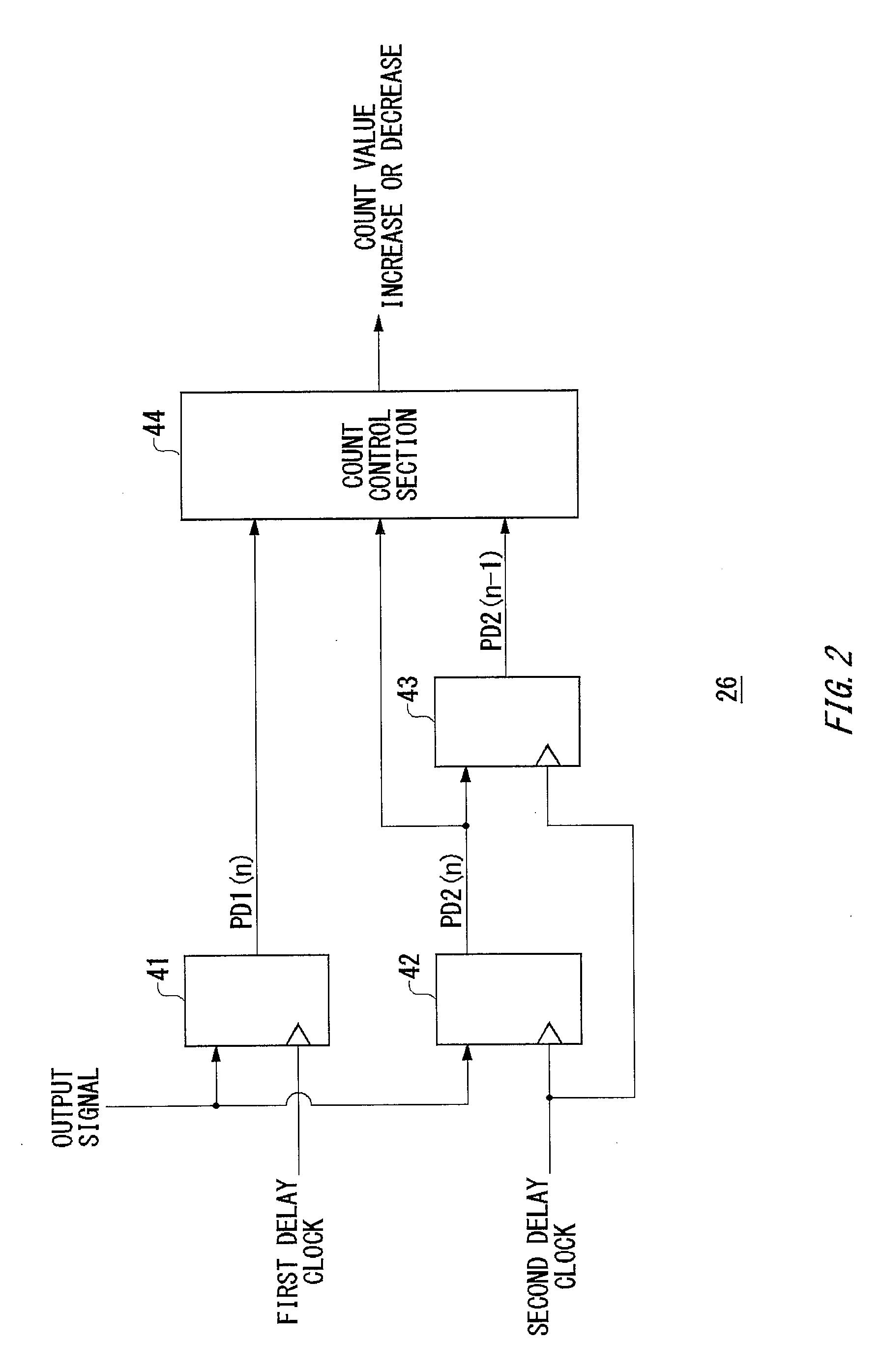 电路 电路图 电子 户型 户型图 平面图 原理图 1794_2789 竖版 竖屏