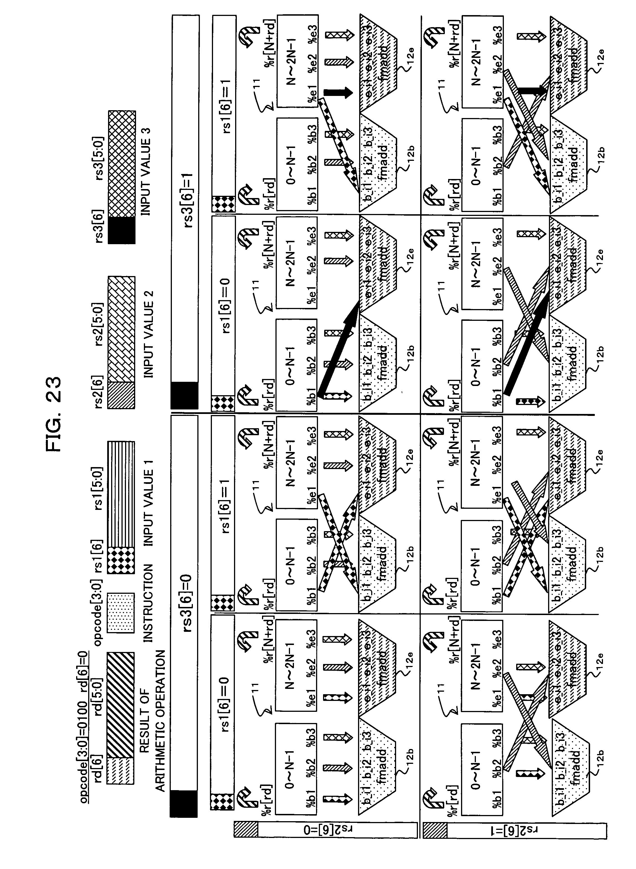 电路 电路图 电子 工程图 平面图 原理图 2272_3107 竖版 竖屏