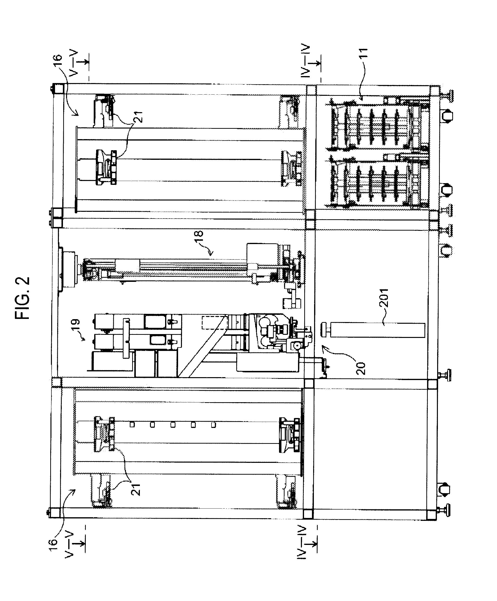 电路 电路图 电子 原理图 2068_2497