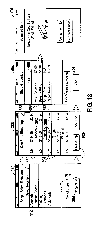 电路 电路图 电子 户型 户型图 平面图 原理图 1407_3082 竖版 竖屏
