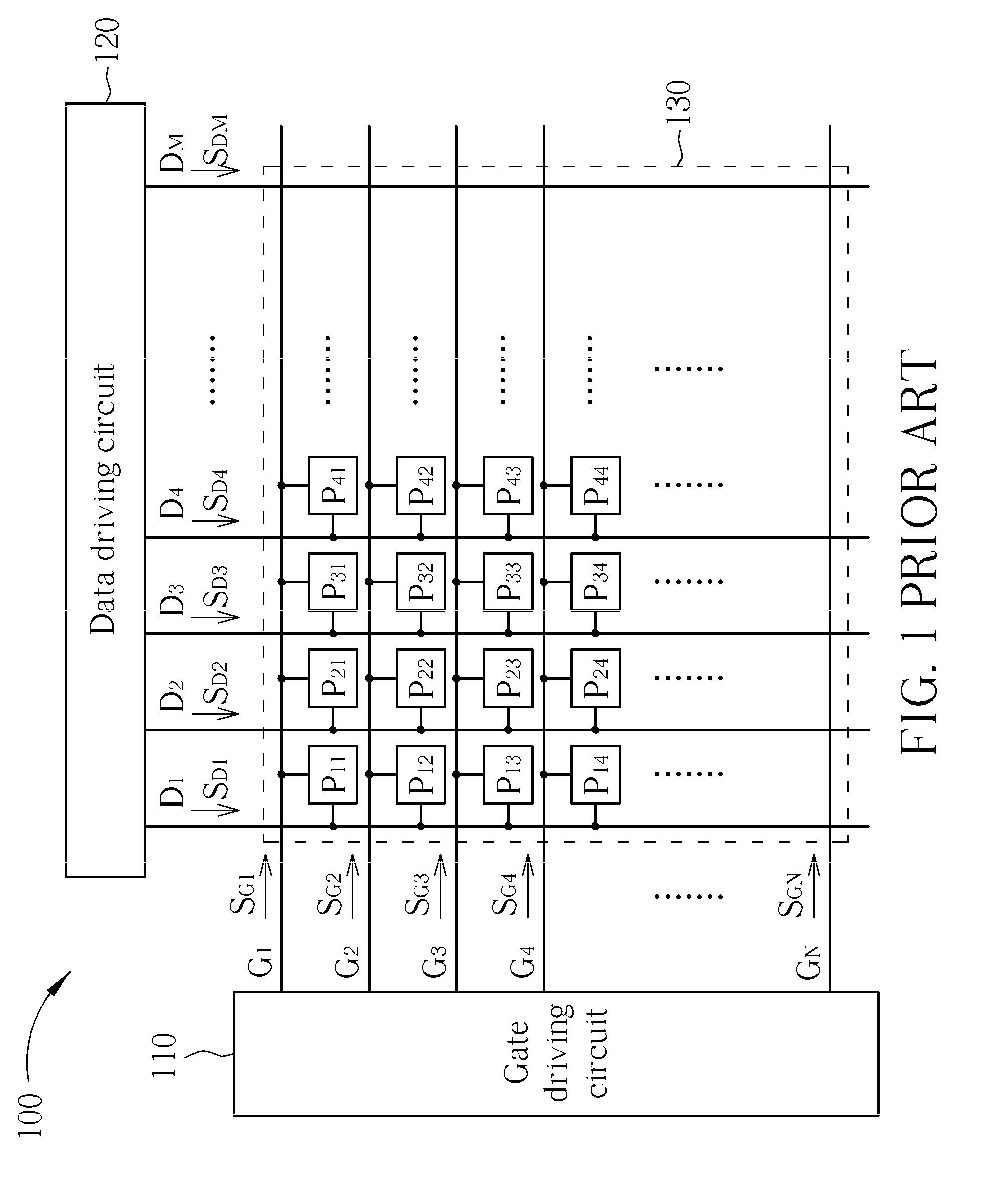 电路 电路图 电子 原理图 1956_2399