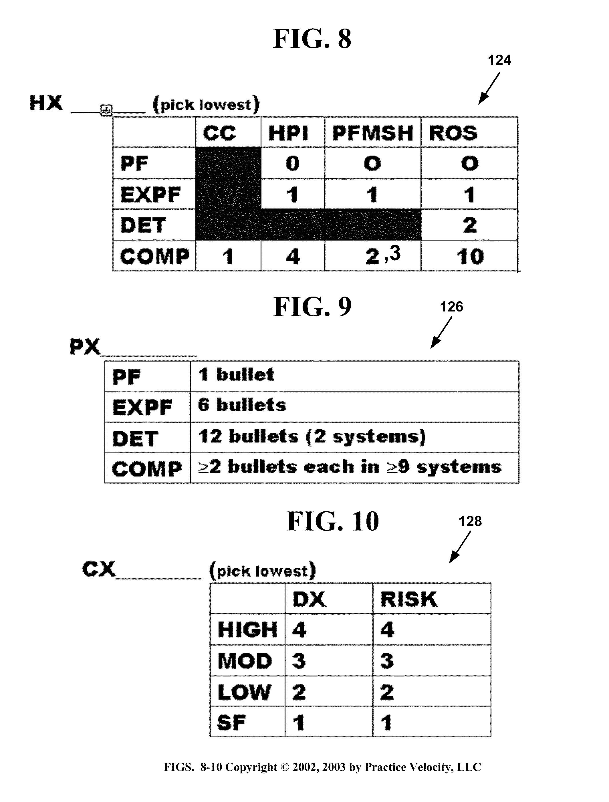 电路 电路图 电子 户型 户型图 平面图 原理图 2129_2804 竖版 竖屏