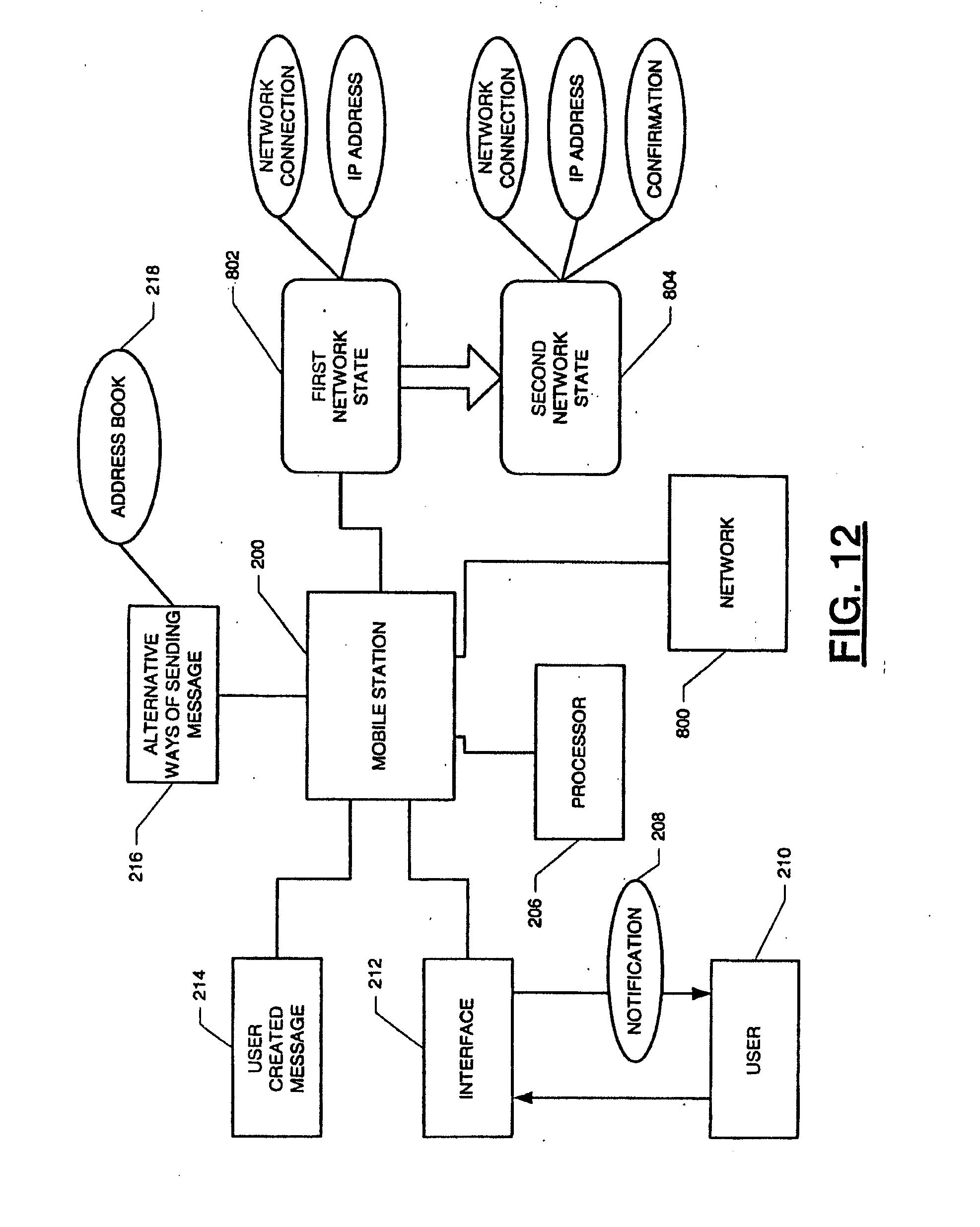 电路 电路图 电子 原理图 1974_2472 竖版 竖屏
