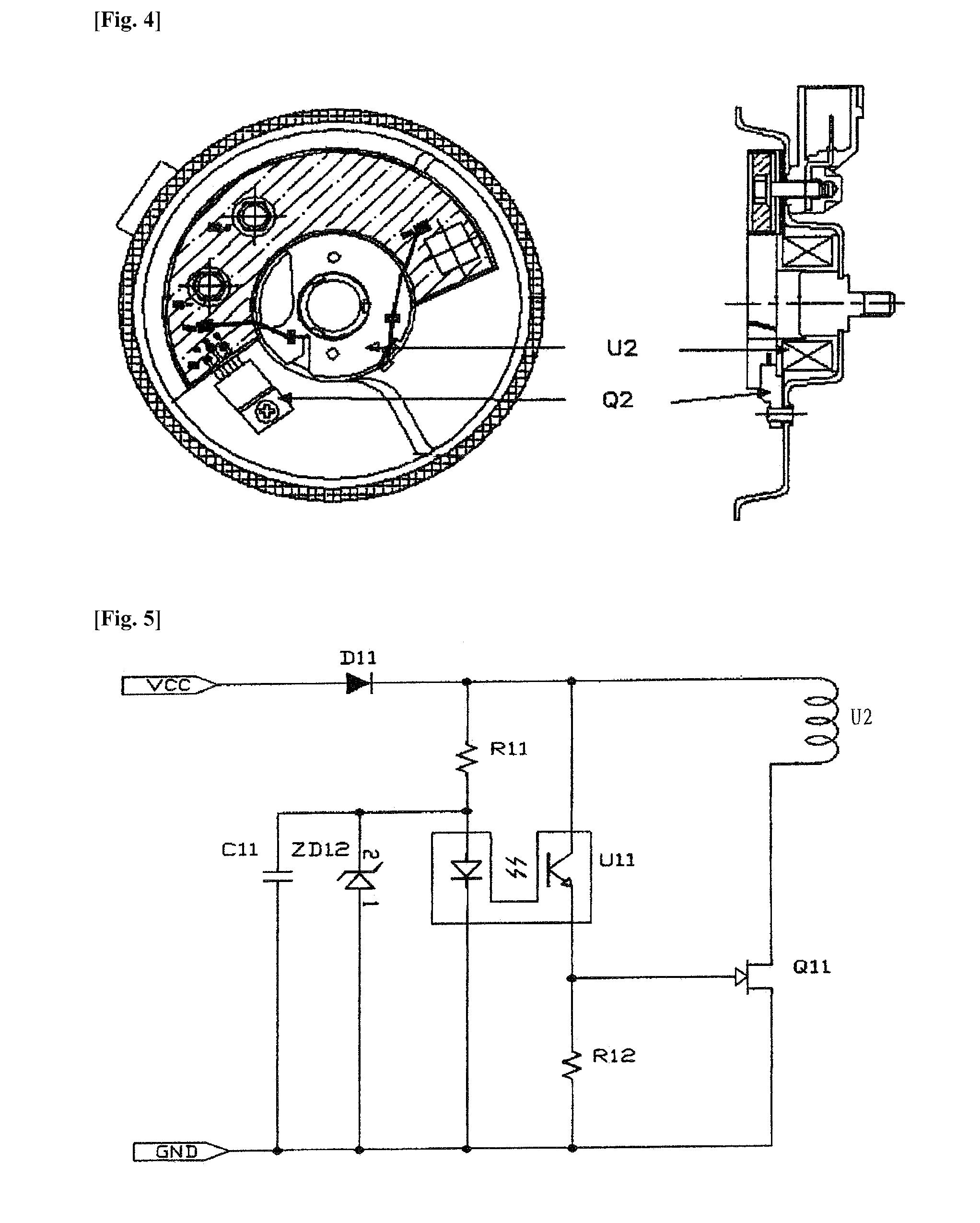 patent us20100164695