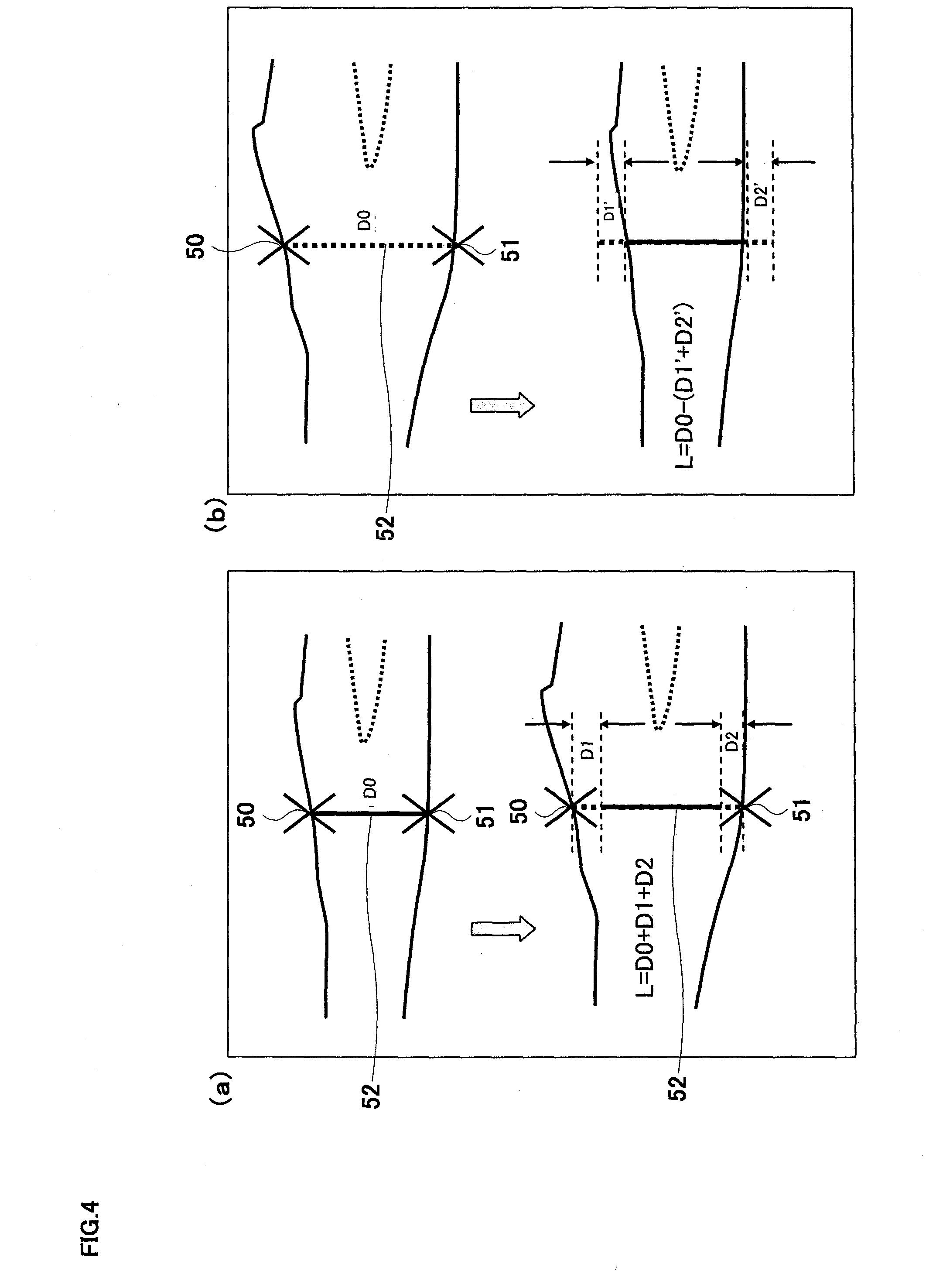电路 电路图 电子 设计图 原理图 2146_2952 竖版 竖屏