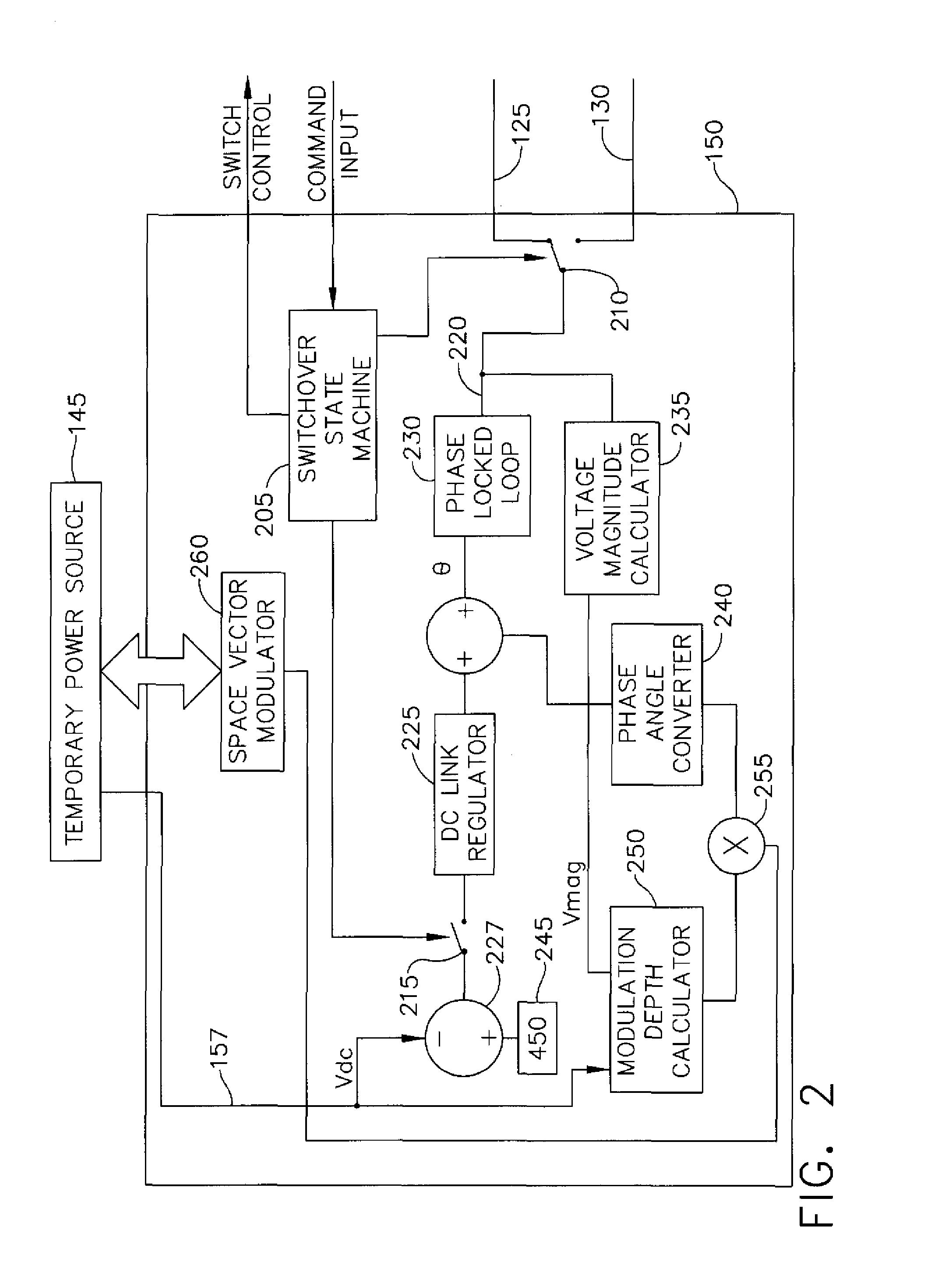 电路 电路图 电子 户型 户型图 平面图 原理图 2174_2913 竖版 竖屏
